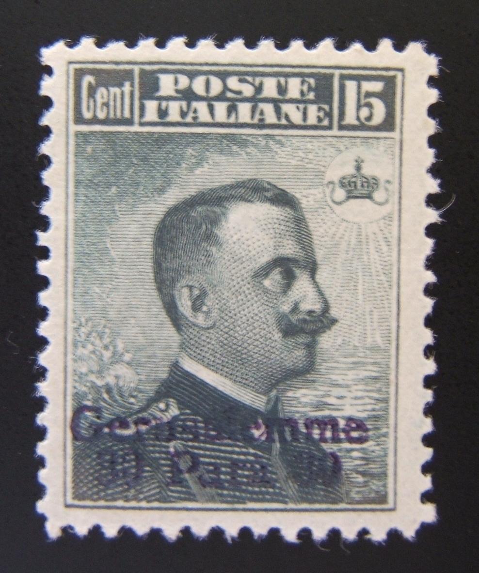 Italian Post in Holyland 1909 Gerusalemme ovpt: 30 Para/15c (Ba 33), MNH