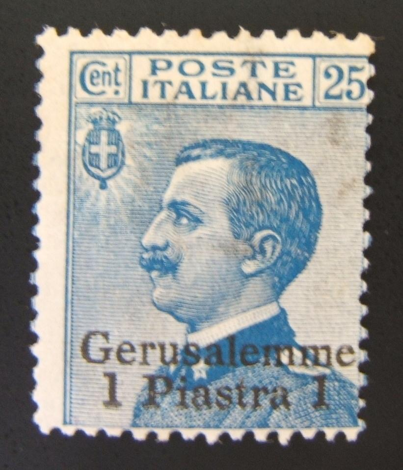 Italian Post in Holyland 1909 Gerusalemme ovpt: 1 Piastra/25c (Ba 34), mint lt hinged