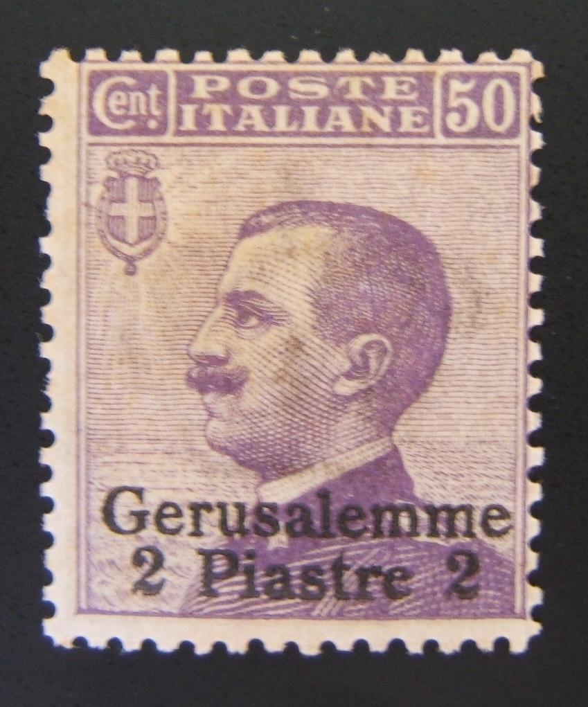 Italian Post in Holyland 1909 Gerusalemme ovpt: 2 Pia/50c (Ba 35), (*) watermarked