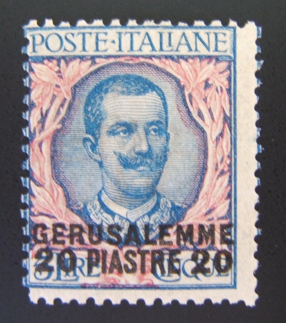Holyland Italian Post 5 Lira Gerusalemme طباعة متوسّطة على 20 طابع شخصي ، نعناع