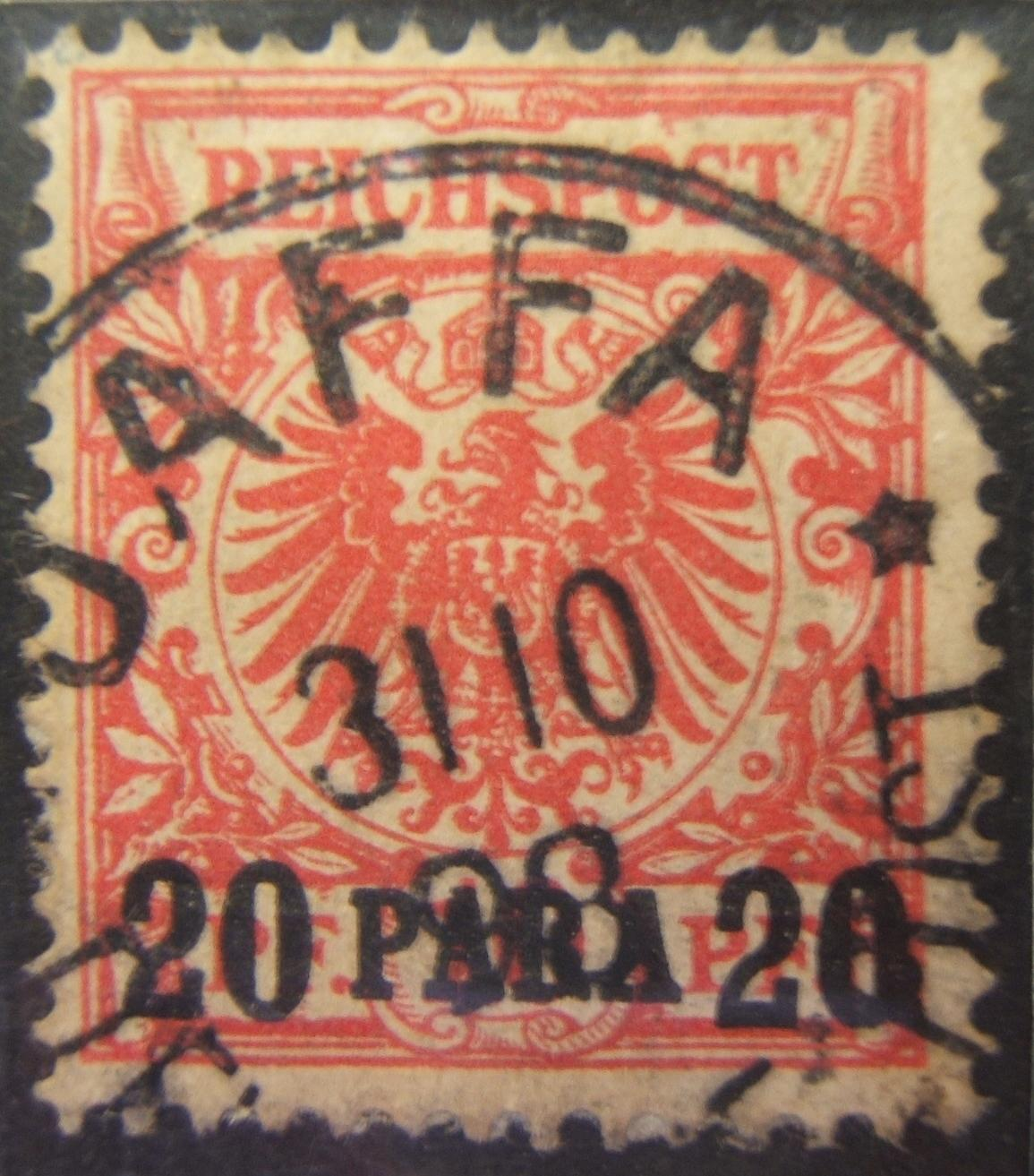 German Holyland post: 1898 issue Levant 20 Pa/10pf stp (Ba 2) pmk Jaffa (Ba 401)