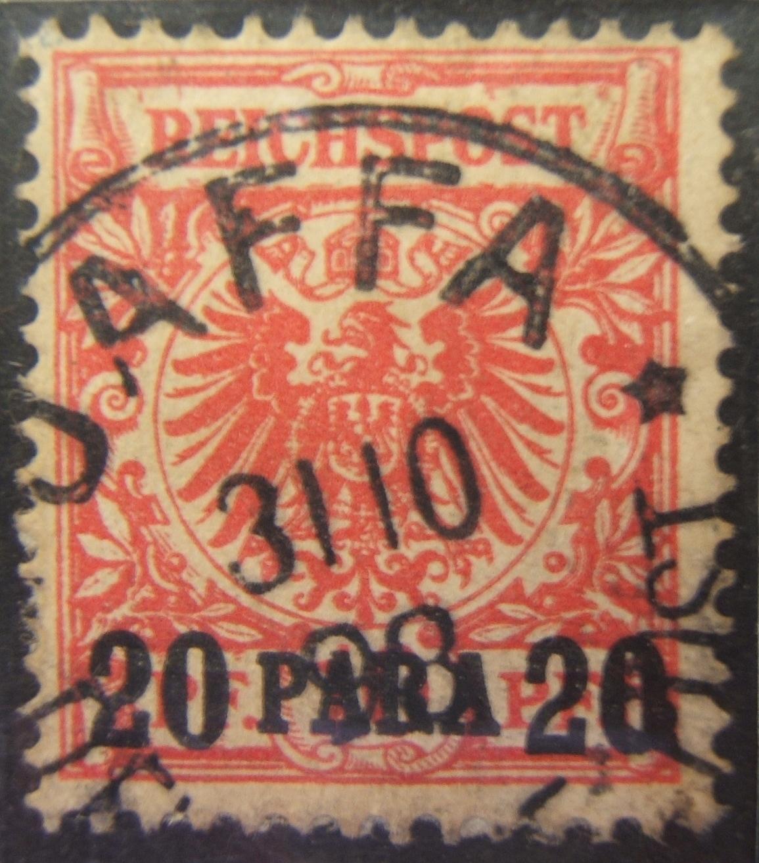 Deutsche Post Heiliges Land: 1898 Ausgabe Levant, 20 Pa/10pf Briefmarke (Ba 2), Postmarke Jaffa (Ba-401)