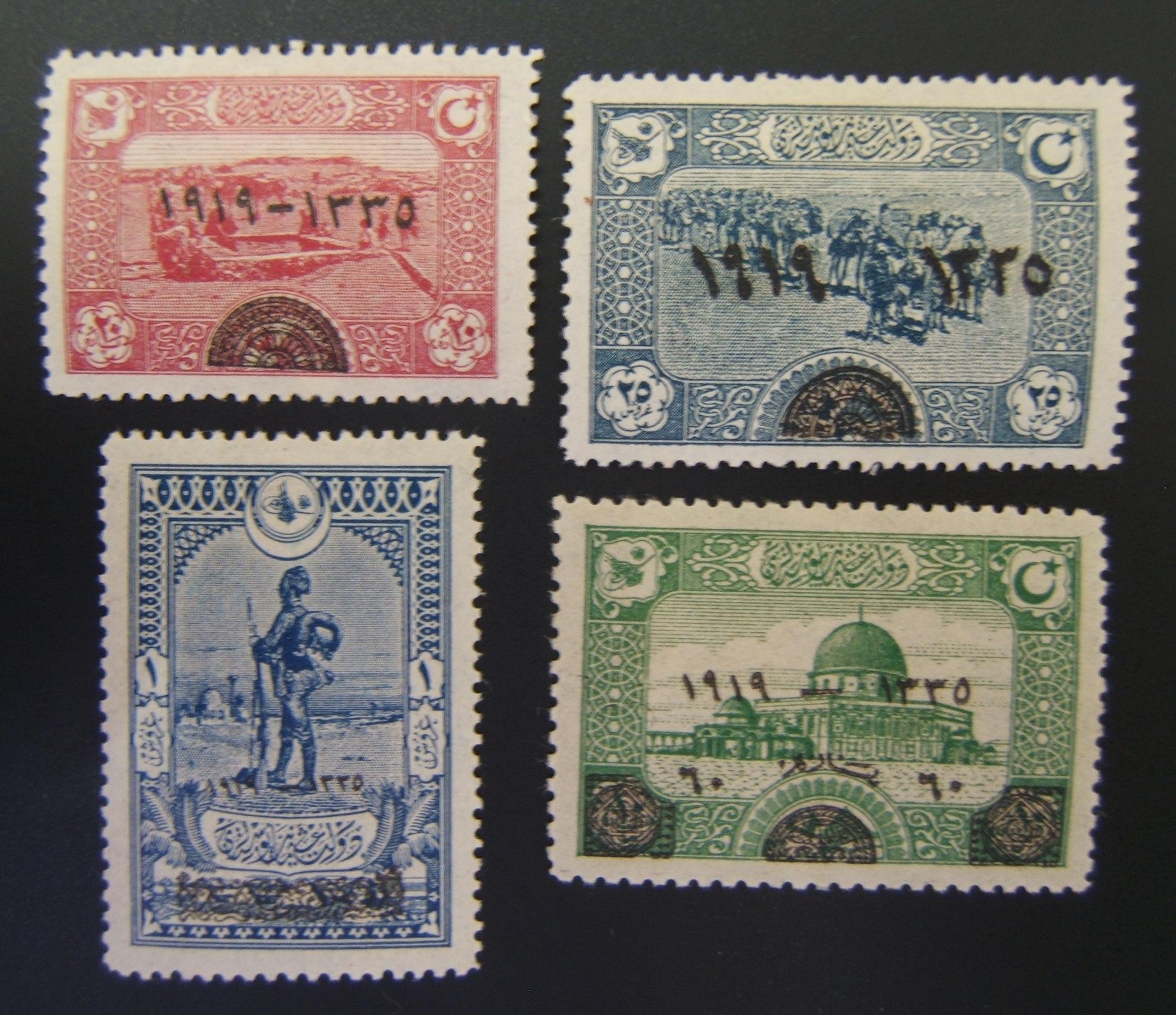 Osmanisches Set 1919, 1. Jahrestag des Beitritts, ungebraucht; Is.928/931, Mi 653/65