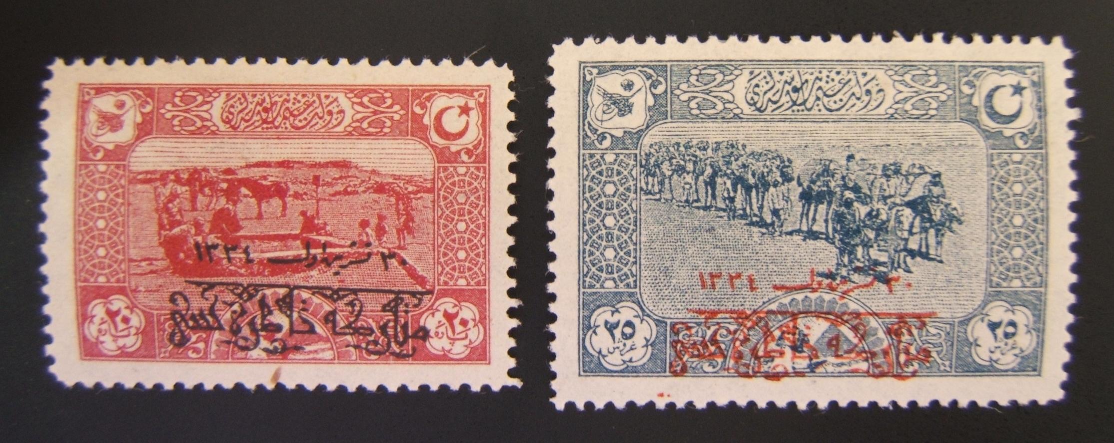 Osmanischer Waffenstillstand x2 1919 20 Para (postfrisch) und 25 Para (ungebraucht) Briefmarken