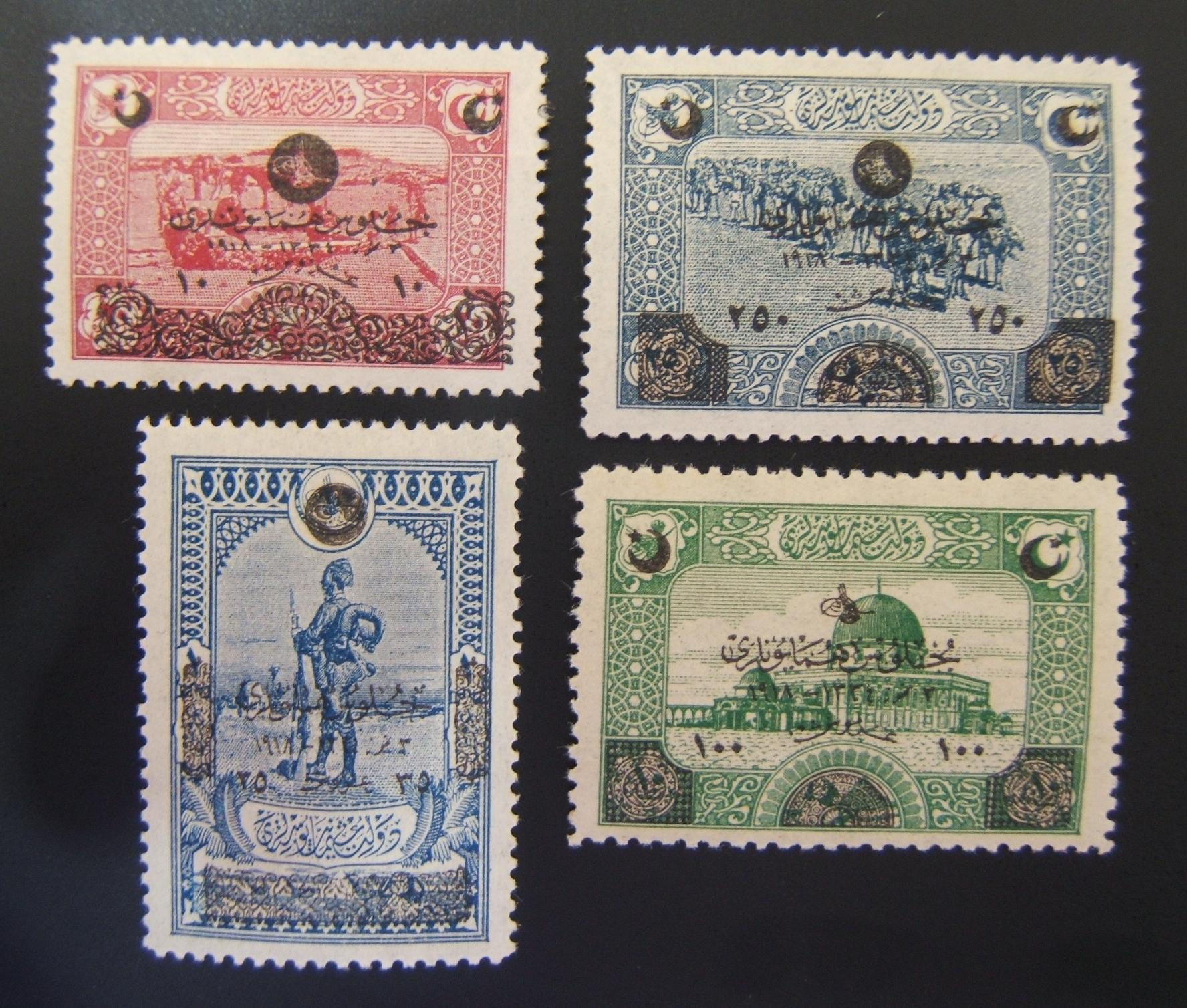 Ottoman x4 stamps 1919 Sultan's Accession to Throne, mint-hinged
