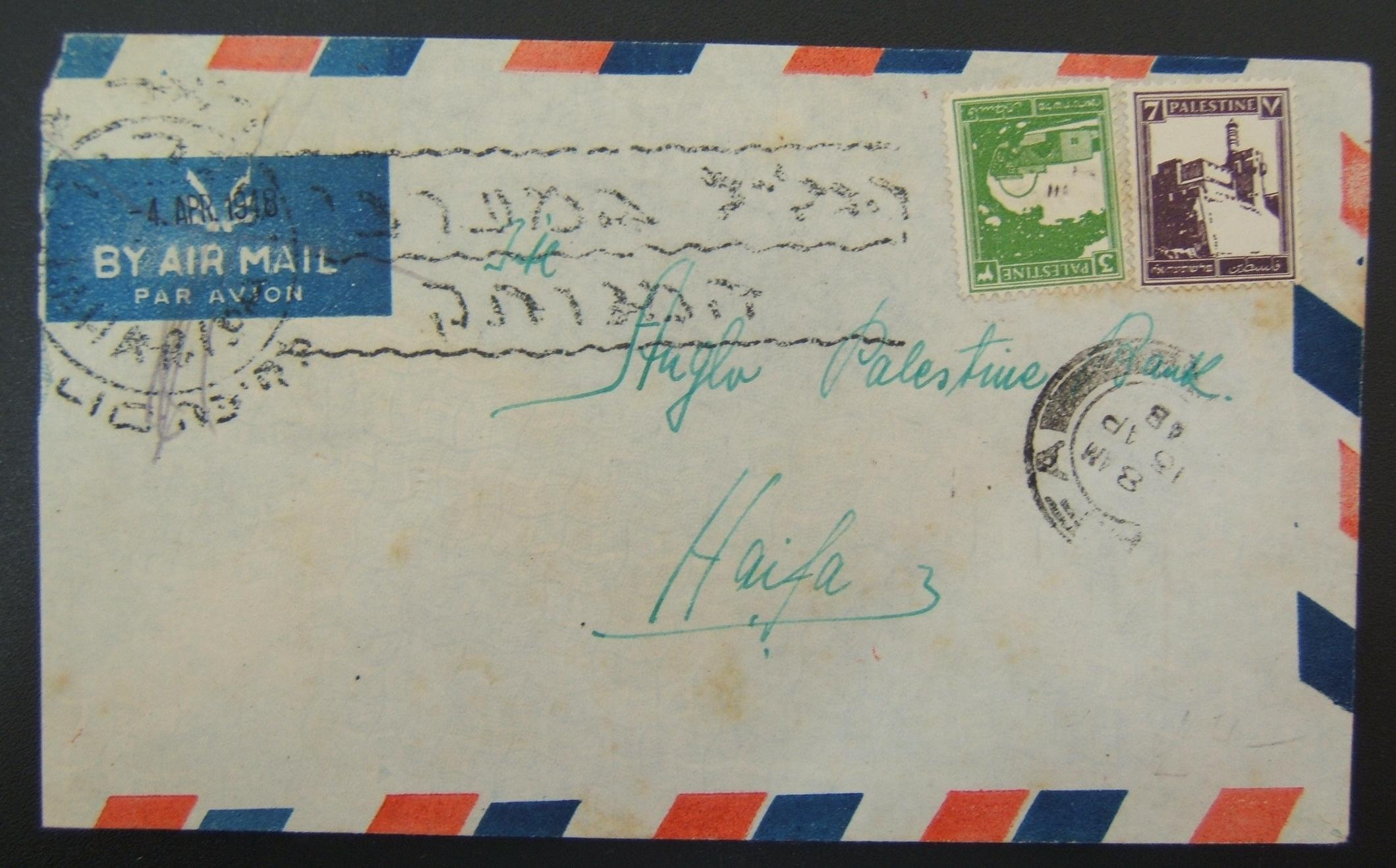 Nahariya emergency post slogans: commercial cover to Haifa on airmail stationary (with penciled obliteration) with 1st day 4th slogan Ba C4; 2 strikes on front and back, arrived 13