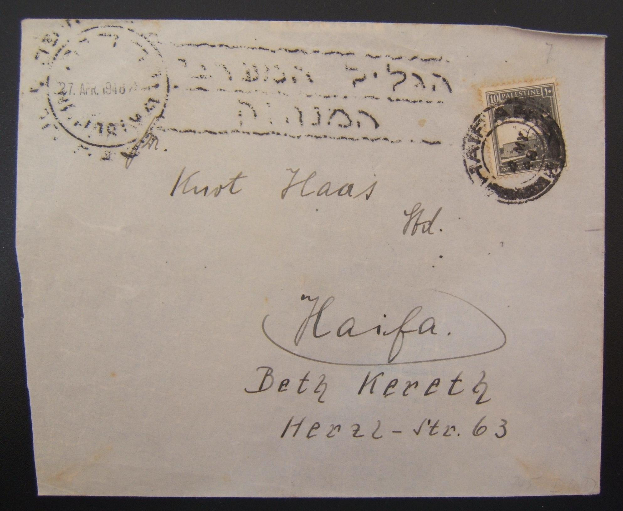 Nahariya emergency post slogans: commercial cover ex bakery to Haifa with 6th type slogan (Ba C7) slogan 27 APR 48, arrived 4 MY 48; franked by Mandatory 10m (SG #97); open flap; c