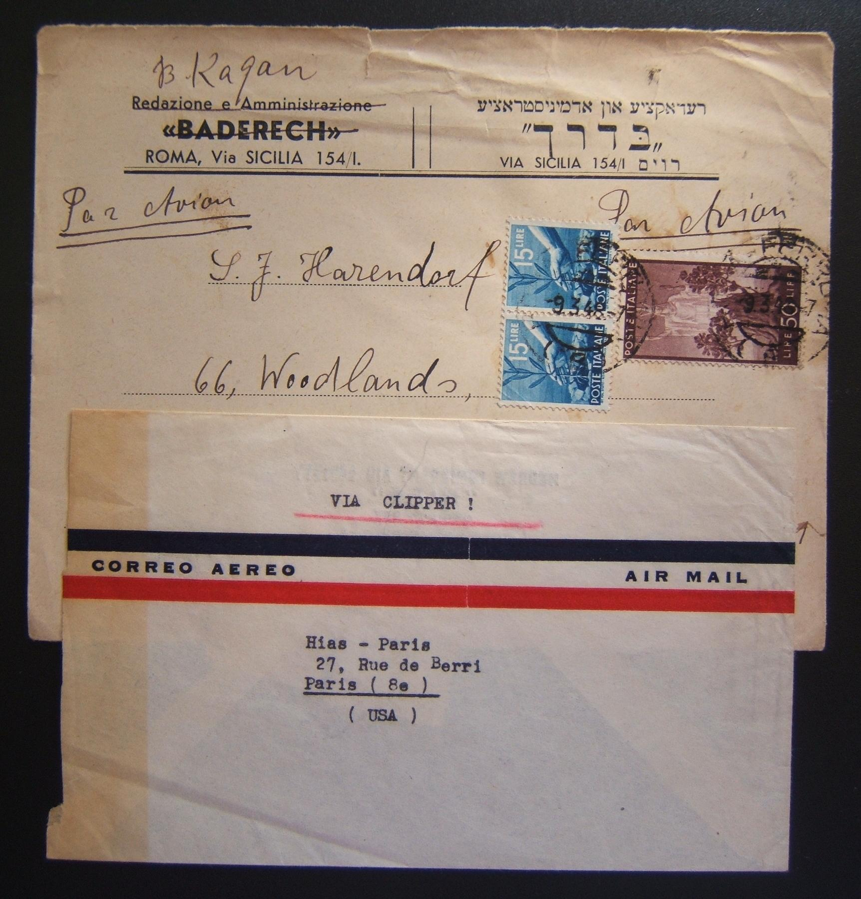 Post-Holocaust 2pc Jewish mail: 1) Hebrew Immigrant Aid Society (HIAS) stationary bilingual airmail cv ex Ecuador 10 MAR 1947 to Paris by Pan Am Clipper; franked 4 Sucres rate, cut