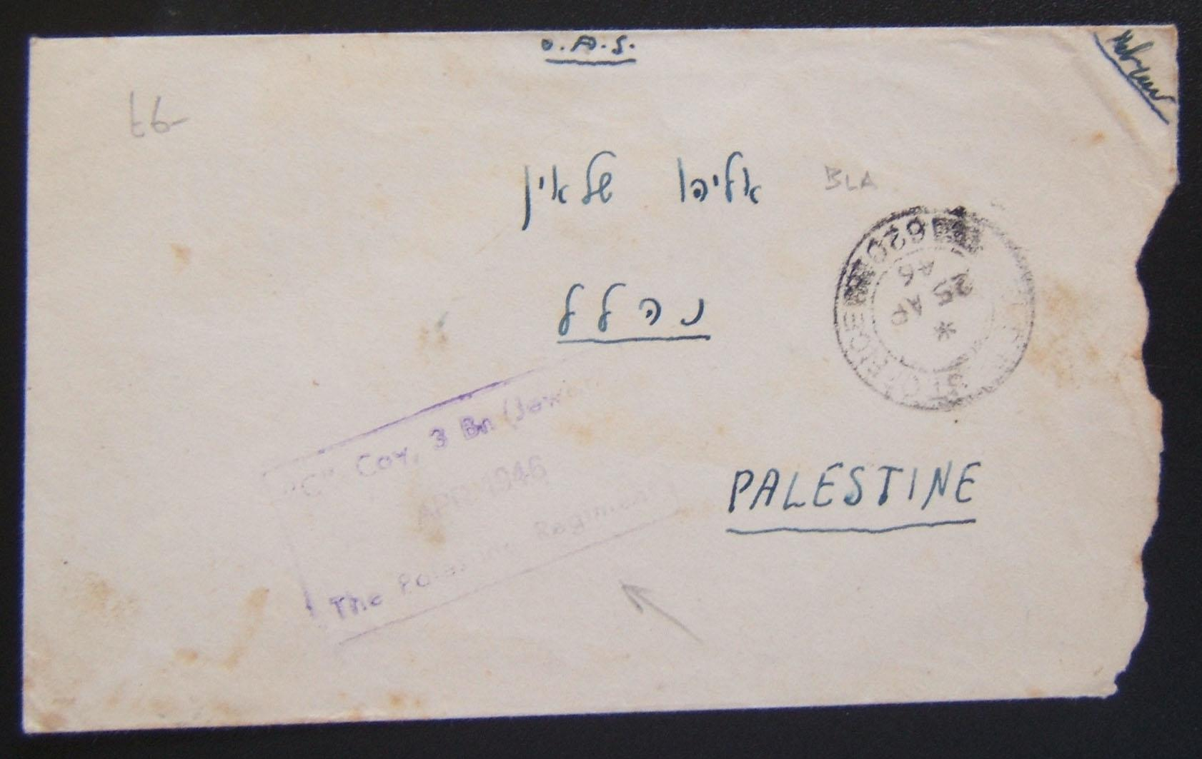 Jewish Brigade mail: stampless cover ex FPO 620 (Germany) to NAHALAL, 25 AP 46 and arrived 5 MY 46; with special 'C' Company 3rd battalion (Jewish) Palestine Regiment dated box cac