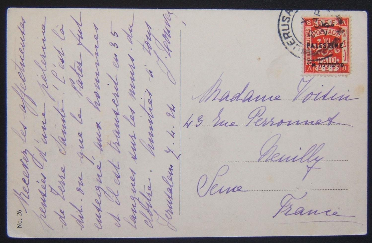 Postal curiosity: Picture postcard Church of Peter ex Jerusalem to Neuilly, France, dated 7.4.24 but postmarked 8 AP 23(??) and franked 8m (Ba 78) - the correct overseas surface ra