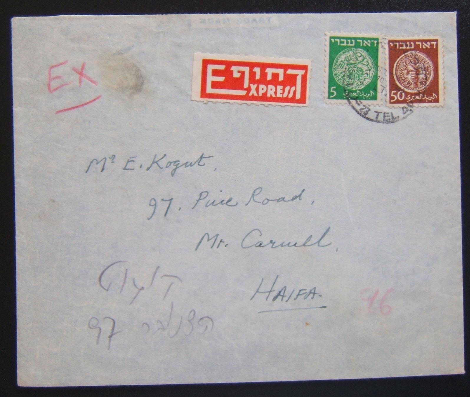 1949 البريد السريع المحلي: 2-10-1949 Express cv ex TLV إلى HAIFA franced 55pr at DO-2 rate rate (15pr letter + 40pr express) using Ba 2/6؛ في b / s العابر والمستلمة 4-10-1949 - د