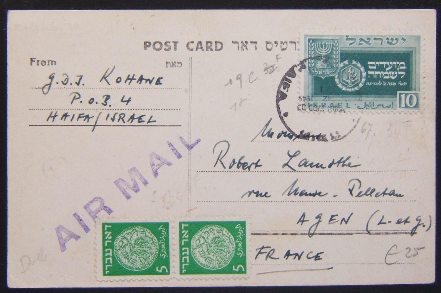 1949 mixed franking airmail: 13-12-1949 pc ex HAIFA to FRANCE franked 20pr per FA-2a period rate to Europe using mix of vert. pair 5pr DI Ba2 + 1949 IDF Insignia 10pr Ba19 tied by