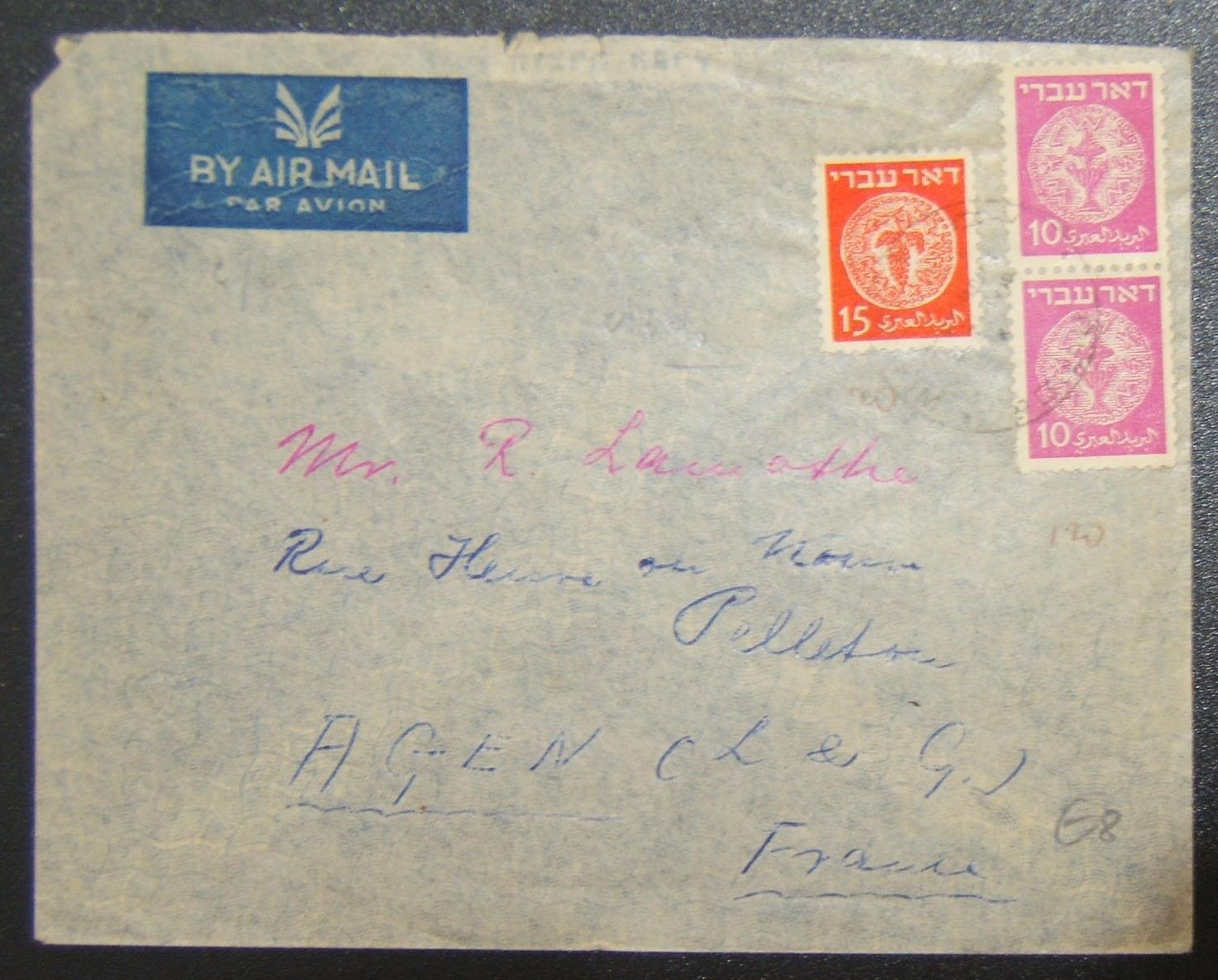 1949 Doar Ivri airmail: 4-7-1949 a/m cv ex AFIKIM (return addressed via Doar Kinneret) to FRANCE franked 35 Pr per FA-2 period letter rate, using vert pair 10pr (gray paper) + 15pr