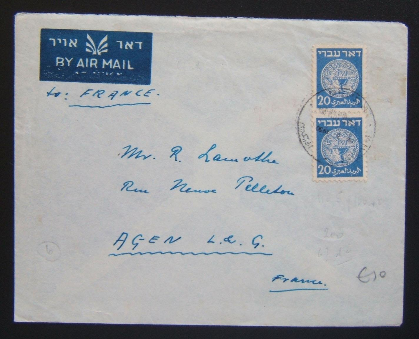 1950 late use Doar Ivri airmail: March 1950 comm cv ex AFIKIM (return address via Doar Kinneret) to FRANCE, franked 40pr per FA-2a period rate using pair 20m DI (Ba5), towards the
