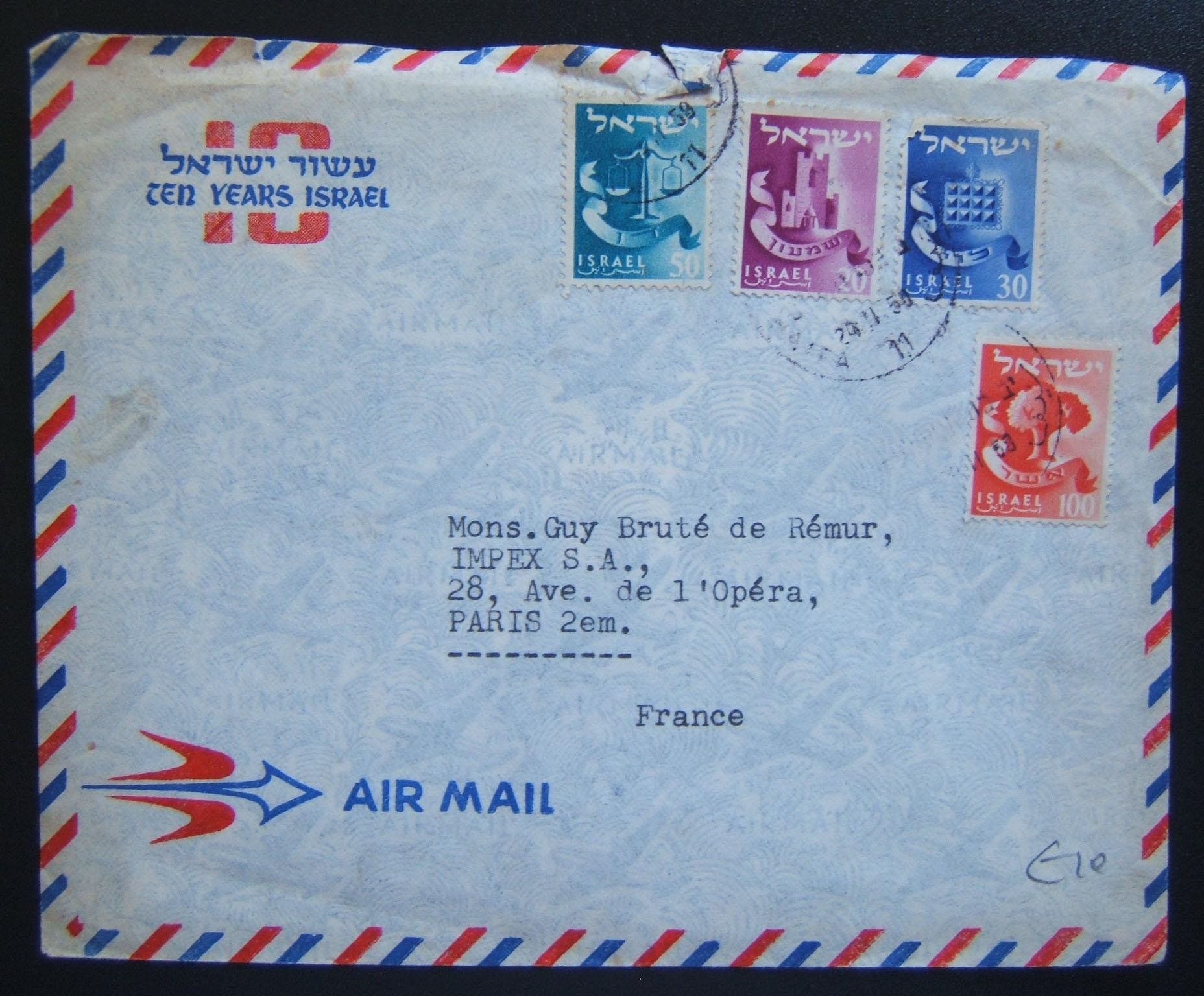 1958 '12 Tribes' franked airmail: 24-11-1958 comm cv on Israel 10th Anniversary airmail stationary ex HAIFA to PARIS franked 200pr at period FA-7 rate to Europe using 4 different f