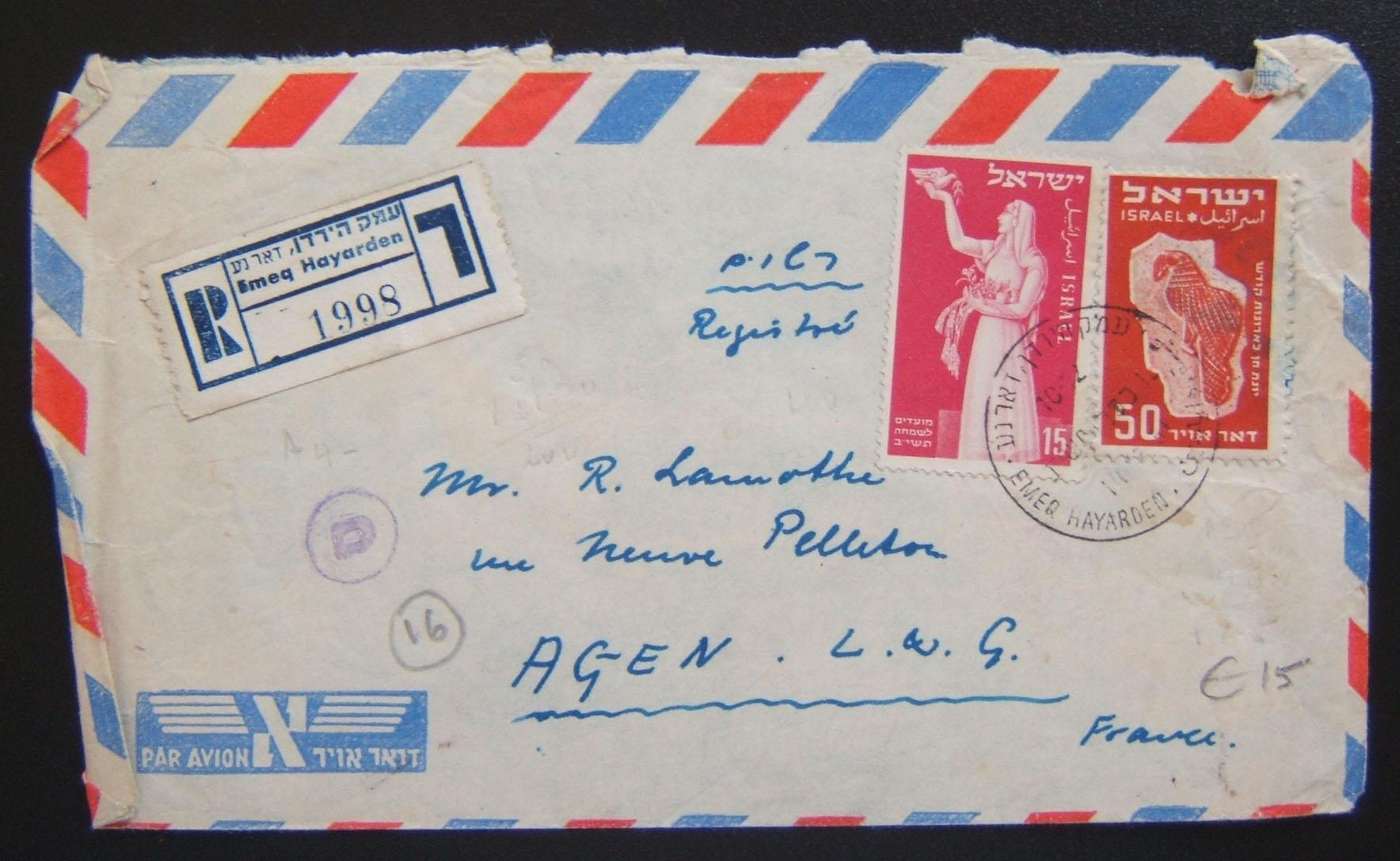 1951 'New Year' / small towns airmail: 14-12-1951 reg. comm cv ex EMEQ HAYARDEN (return address Afikim) to FRANCE franked 65pr at FA-2a period rate (40pr letter + 25pr reg fee), us