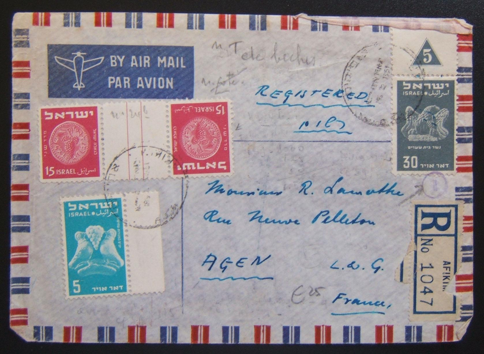 1951 mixed franking reg. airmail: 19-2-1951 reg. comm a/m cv ex AFIKIM to FRANCE franked 65pr per FA-2a period rate (40pr letter + 25pr reg fee) using mix of 1949 2nd Coinage 15pr