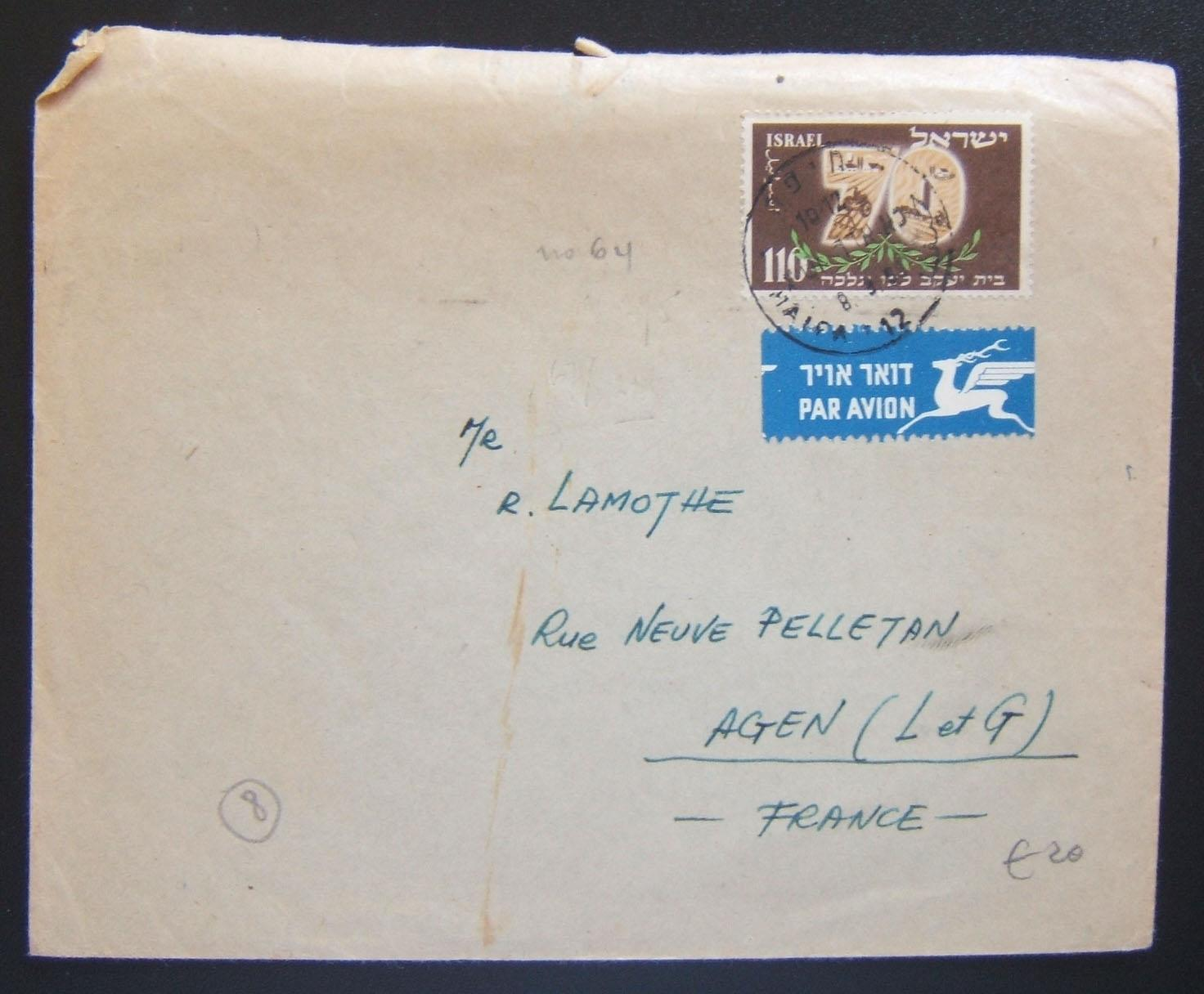 1953 'Bilu' franked airmail: 8-3-1953 comm cv ex HAIFA to FRANCE franked 110pr at FA-3a period rate to Europe using Ba78; with