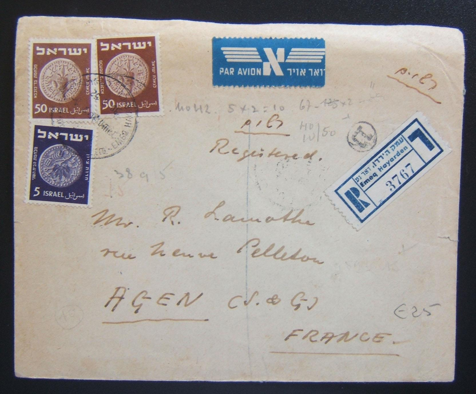 1952 scarce FA-3 period/small towns airmail: 30-3-52 reg. comm cv ex EMEQ HAYARDEN to FRANCE franked 105pr per FA-3 period rate (45pr letter + 60pr reg fee) on 2nd to last day of t