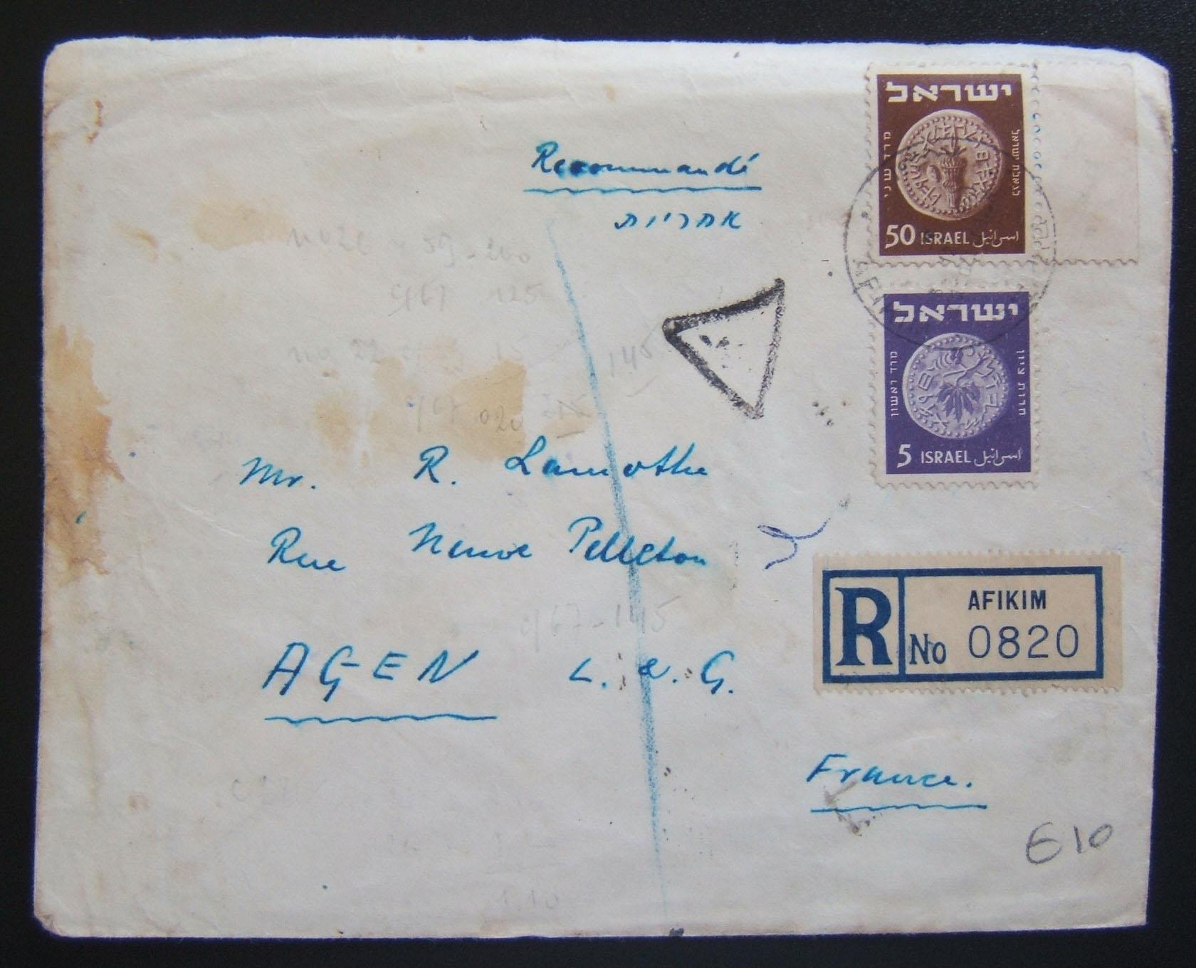 1950 2nd Coinage reg. surface mail: 8-12-1950 reg. comm cv ex AFIKIM to FRANCE franked 55pr per SU-2 period rate (30pr letter + 25pr reg fee) using 5pr & 50pr Ba22/26, tied by sing