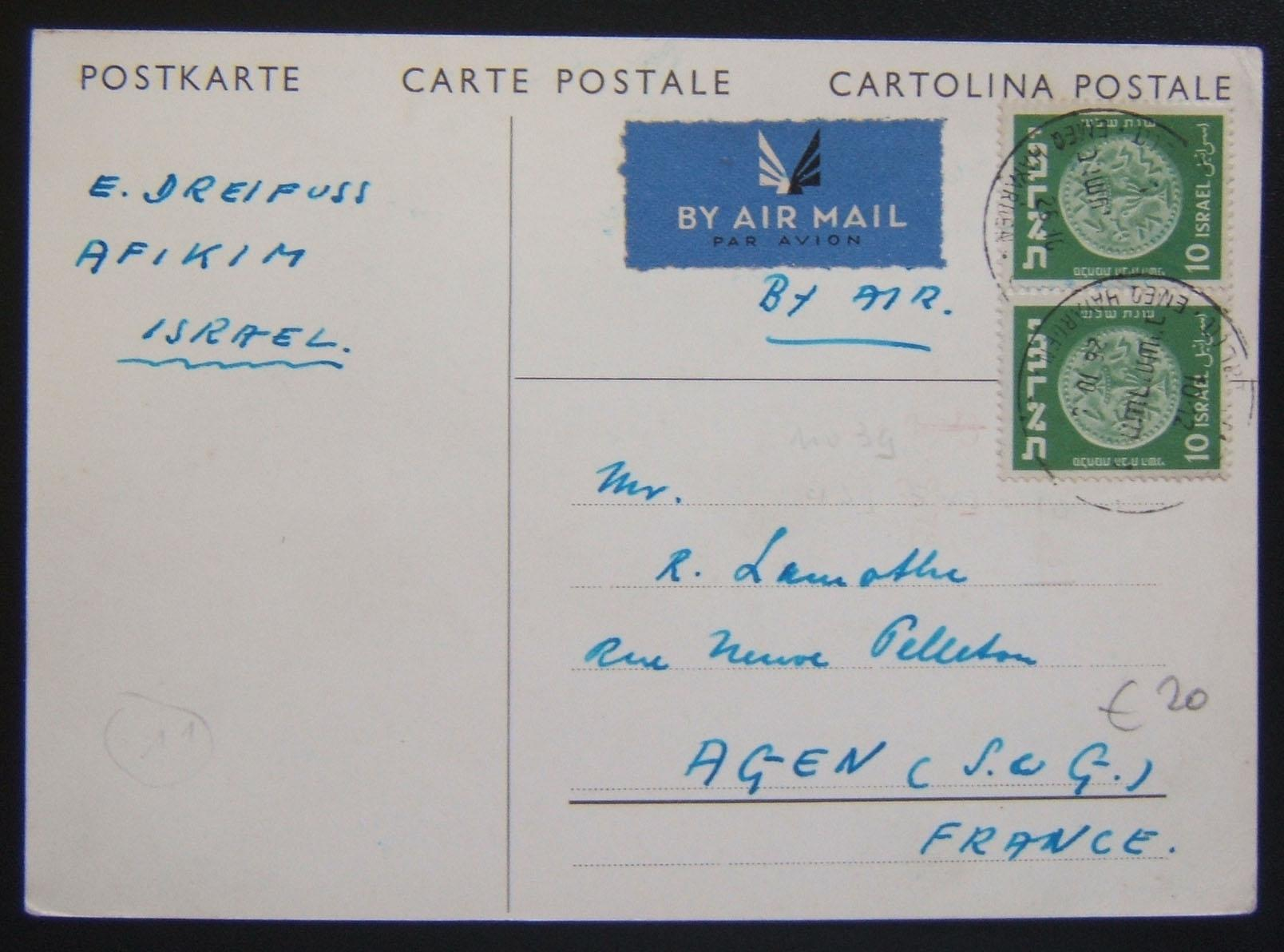 1951 2nd Coinage airmailed pc: 26-10-1951 a/m pc ex AFIKIM to FRANCE franked 20pr per FA-2a period rate using 2x 10pr (Ba23) tied by 2 strikes of local pmk; scarce multiple frankin