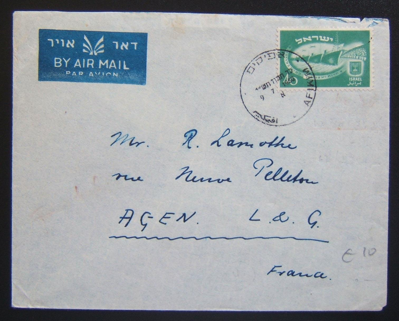 1950 Independence airmail: 9-7-1950 comm a/m cv ex AFIKIM to FRANCE franked 40pr per FA-2a period rate to Europe, using single Ba30 tied by full strike of local pmk; peripheral tea