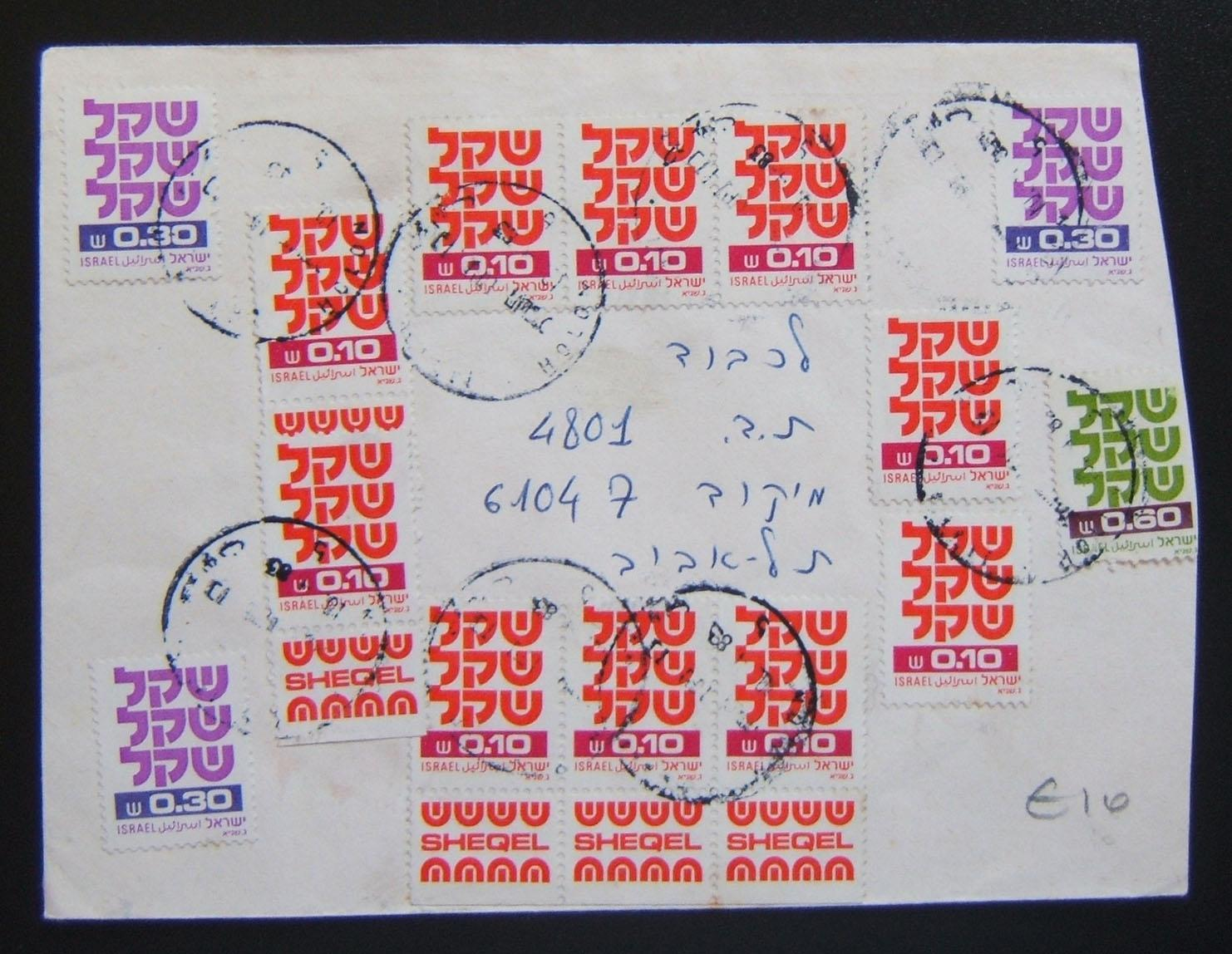 1983 Shekel inflation cover: 10-4-1983 commercial cover ex HOLON to TLV franked 2.50Sh at the DO-38 period rate (2.20Sh letter rate; avoidable 0.30Sh overcharge - there may discrep