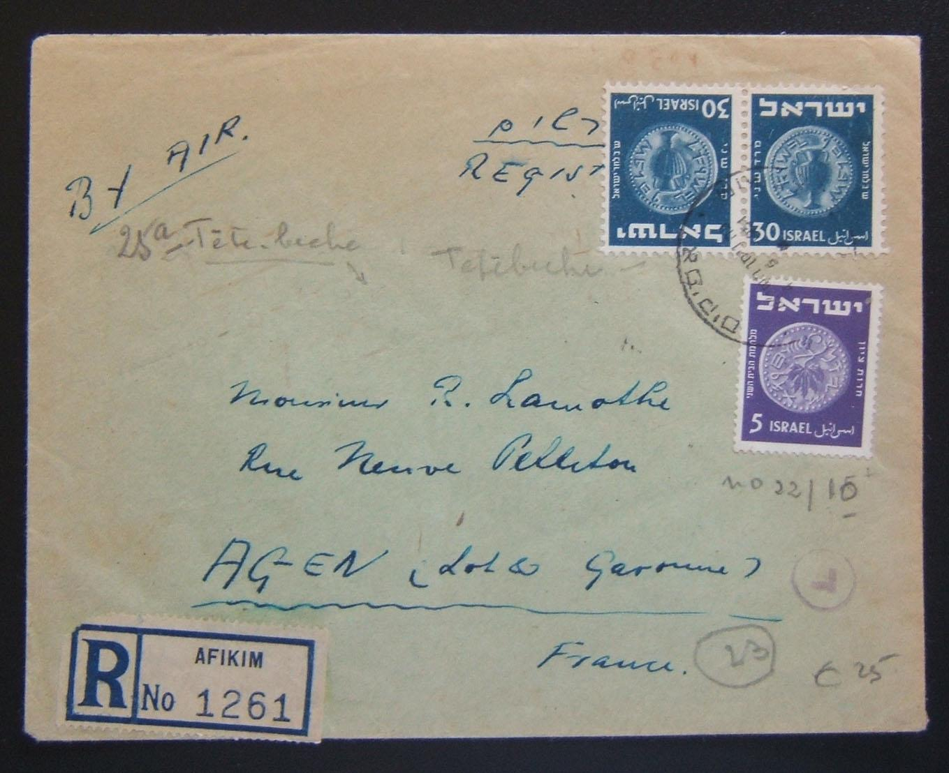 1951 2nd/3rd coinage registered airmail: 4-5-1951 reg. comm a/m cv ex AFIKIM to FRANCE franked 65pr per FA-2a period rate (40pr letter + 25pr reg fee), using scarce 1950 2nd Coinag