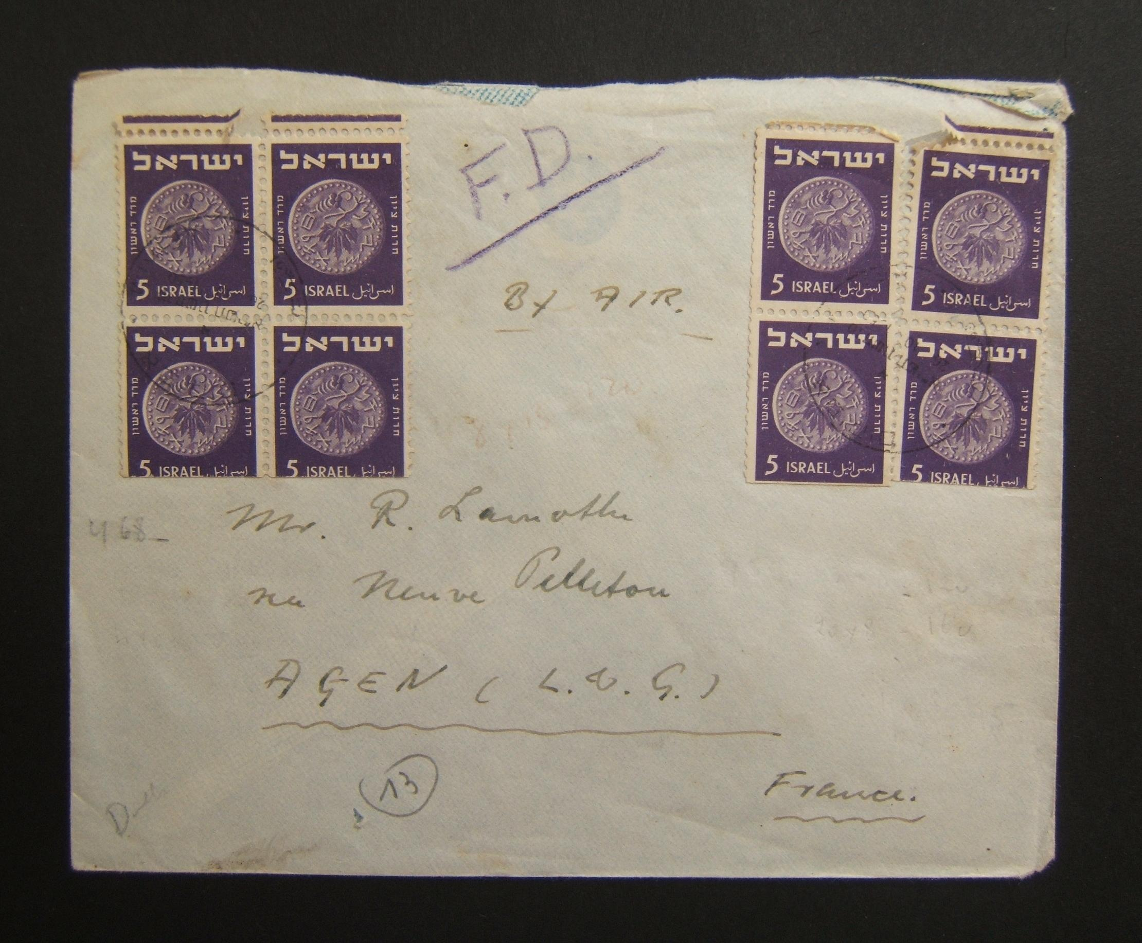 1950 2nd Coinage airmail: 26-10-1950 comm a/m cv ex AFIKIM to FRANCE franked 40pr per FA-2a period rate using 2 miscut booklet panes of 5pr (Ba5) ted by 2 full strikes of local pmk