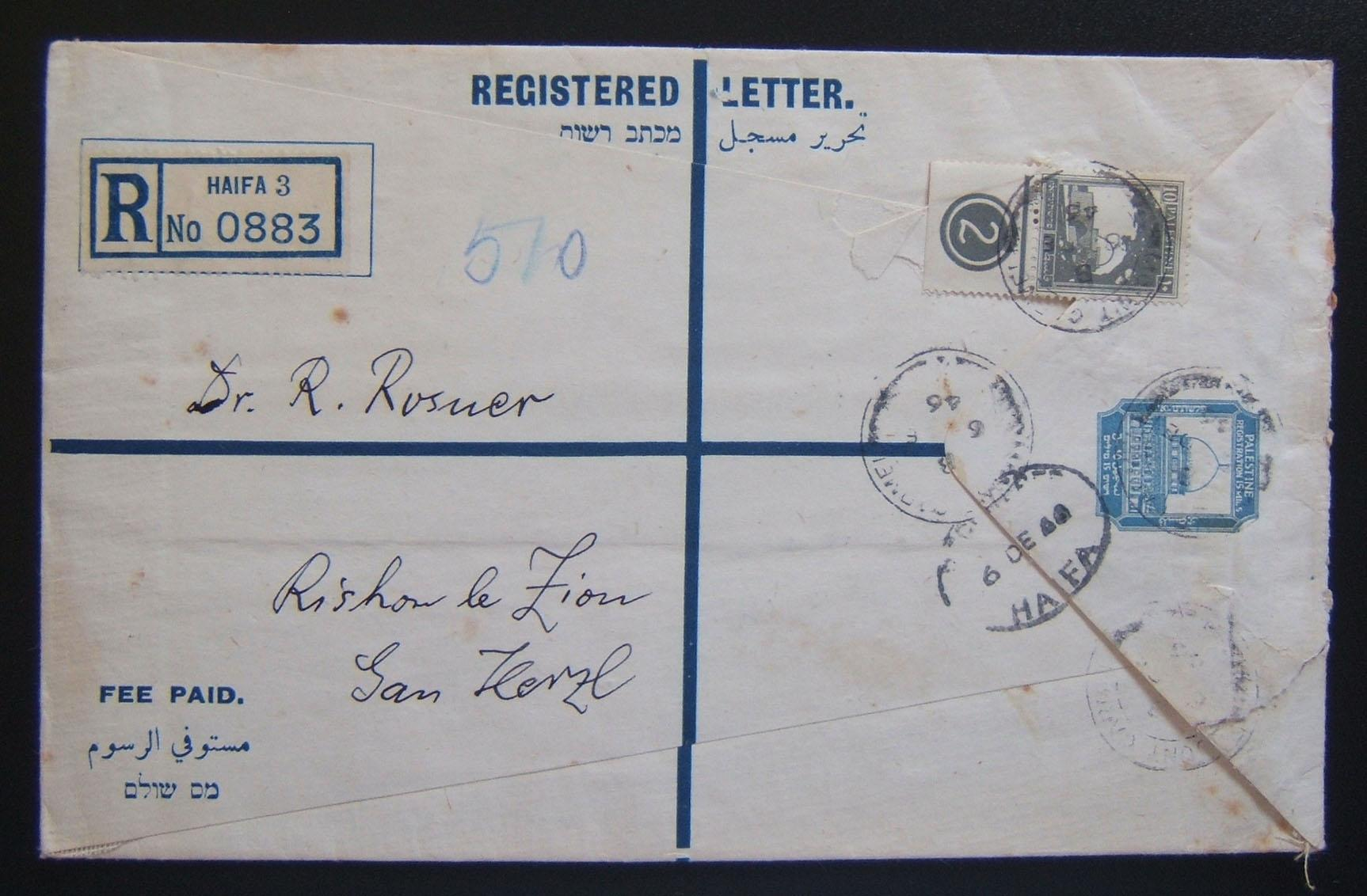 1945 medium Mandate stationary Registered Envelope pre-printed with 15m franking (Ba RE.17-M with 49mm space between bar and rectangle): ex Haifa 3 (Mount Carmel) to RLZ, franked 1