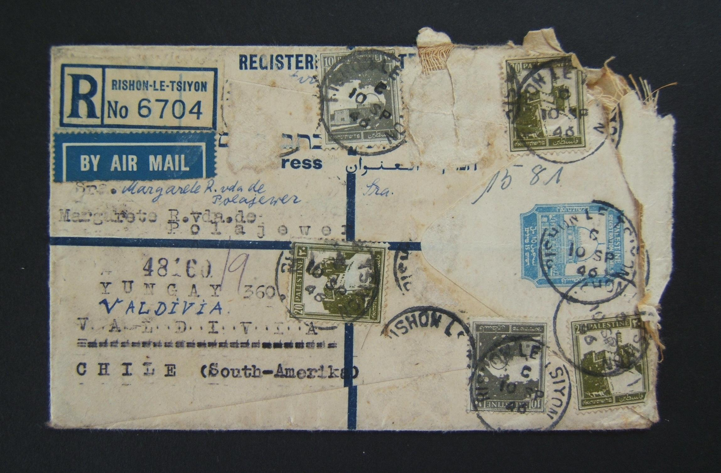 RE envelope ex RISHON LEZION to VALDIVIA, CHILE via airmail - sent air to UK, sea to Portugal; flown BSAA via Lisbon, Bathurst (last time!) & Natal using 1945 small Mandate Reg. En