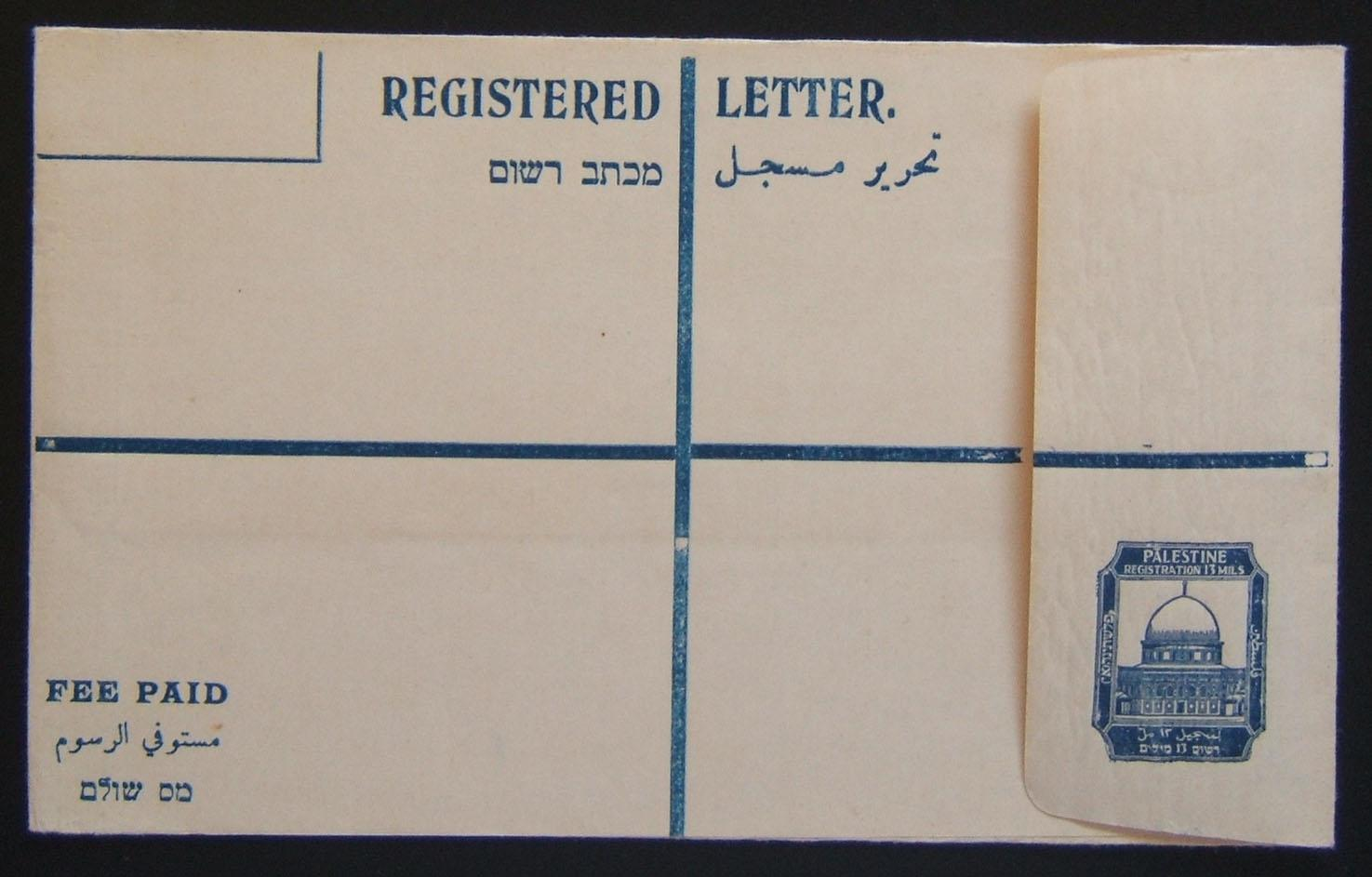 Mint unused 1929 small Mandate stationary Registered Envelope pre-printed with 13m blue franking (Ba RE.02-S).
