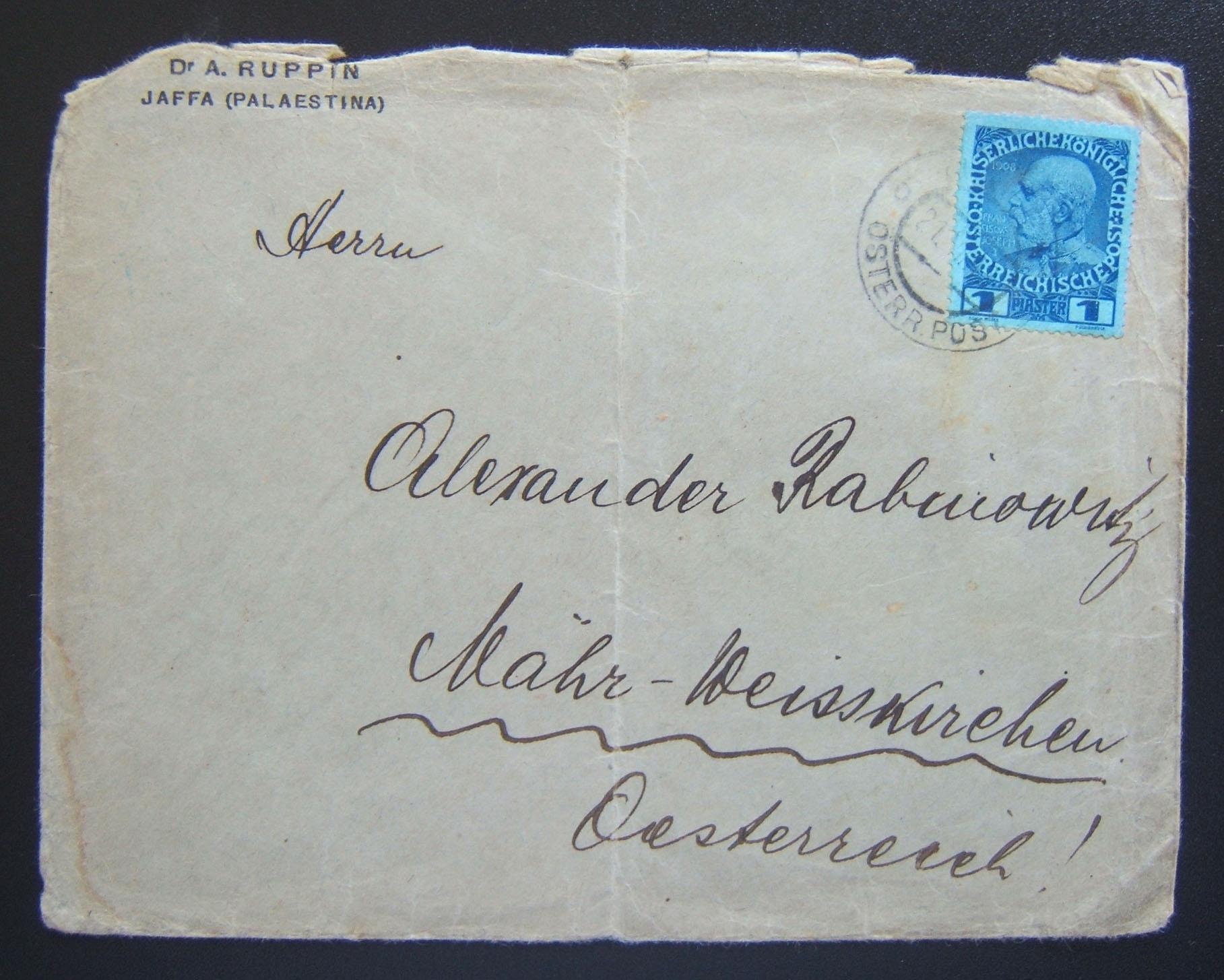 4/1912 Holyland البريد الإلكتروني النمساوي من ARTHUR RUPPIN في JAFFA إلى النمسا