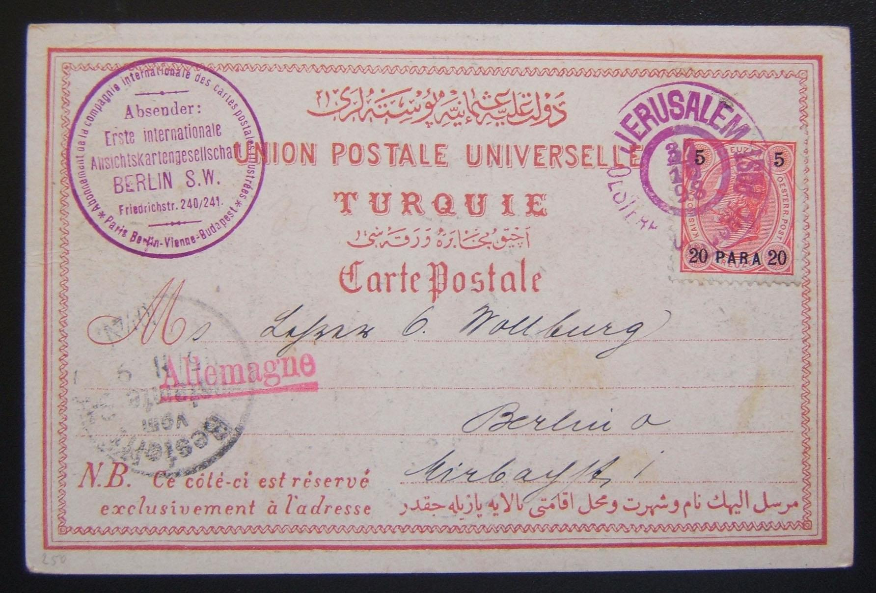 Turkish PPC ex Jerusalem to Berlin via Austrian PO w/Kaiser visit pmk, 1898