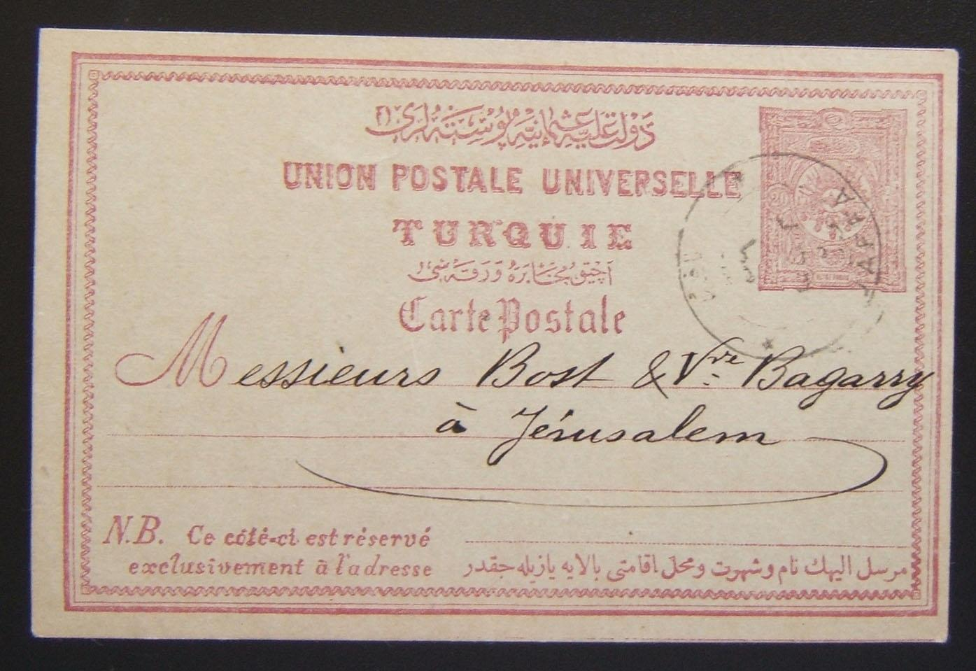 Turkish PC pre-printed 20 Pa, ex Jaffa to Jerusalem w/Ottoman Jaffa pmk, 1899