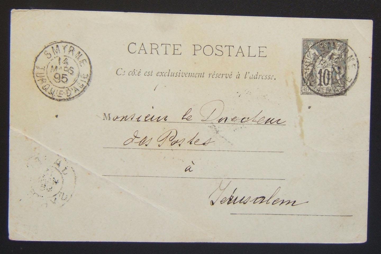 3 רשות הדואר מטפלת ב- 3/1895 גלויה הולילנד צרפתית מ- SMYRNA לירושלים