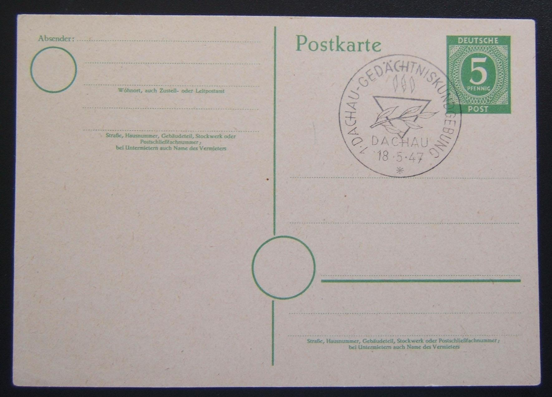 Post-Holocaust philately: Dachau camp 1947 Memorial Rally cacheted unused prepaid 5 Pfennig postcard. Obverse announces the dates of the commemoration and reverse is blank stationa