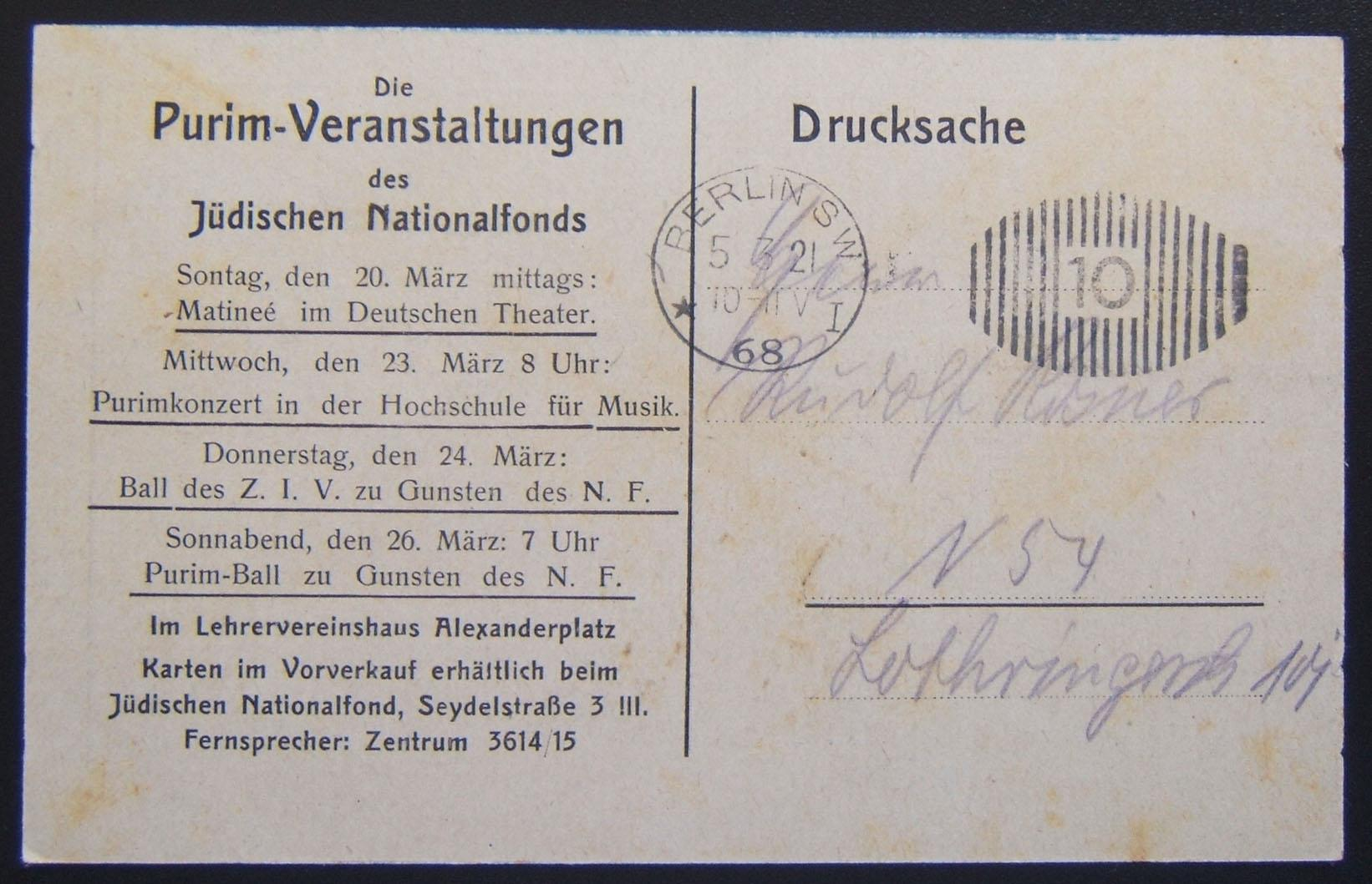 1921 German Zionist movement mail: 5-3-1921 pm pc ex