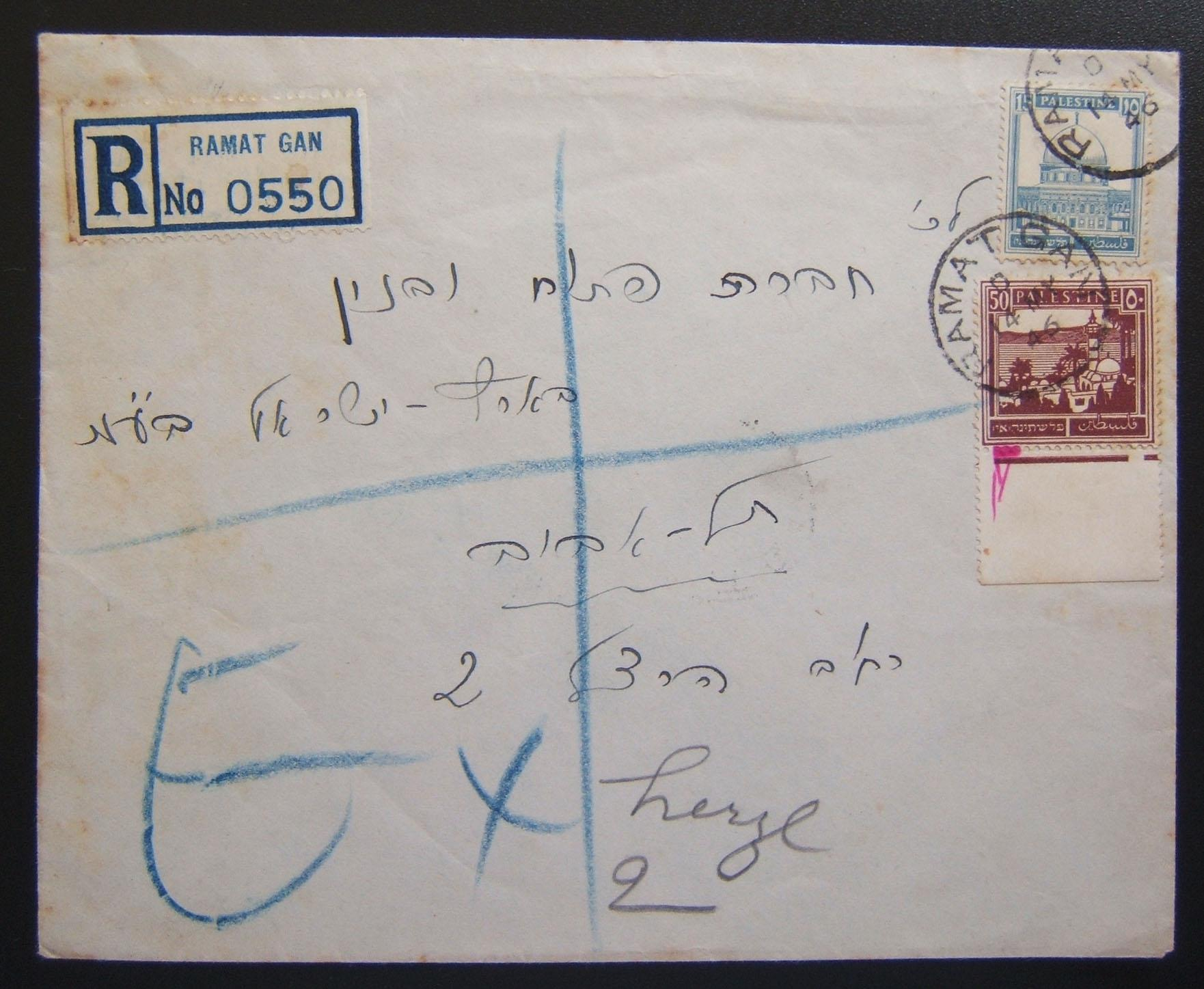 1946 Mandatory registered express mail: 14 MY 46 reg. ex. comm cv ex flower shop in RAMAT GAN to business in TLV, correctly franked 65m (50m express + 15m reg fee) using pictorals