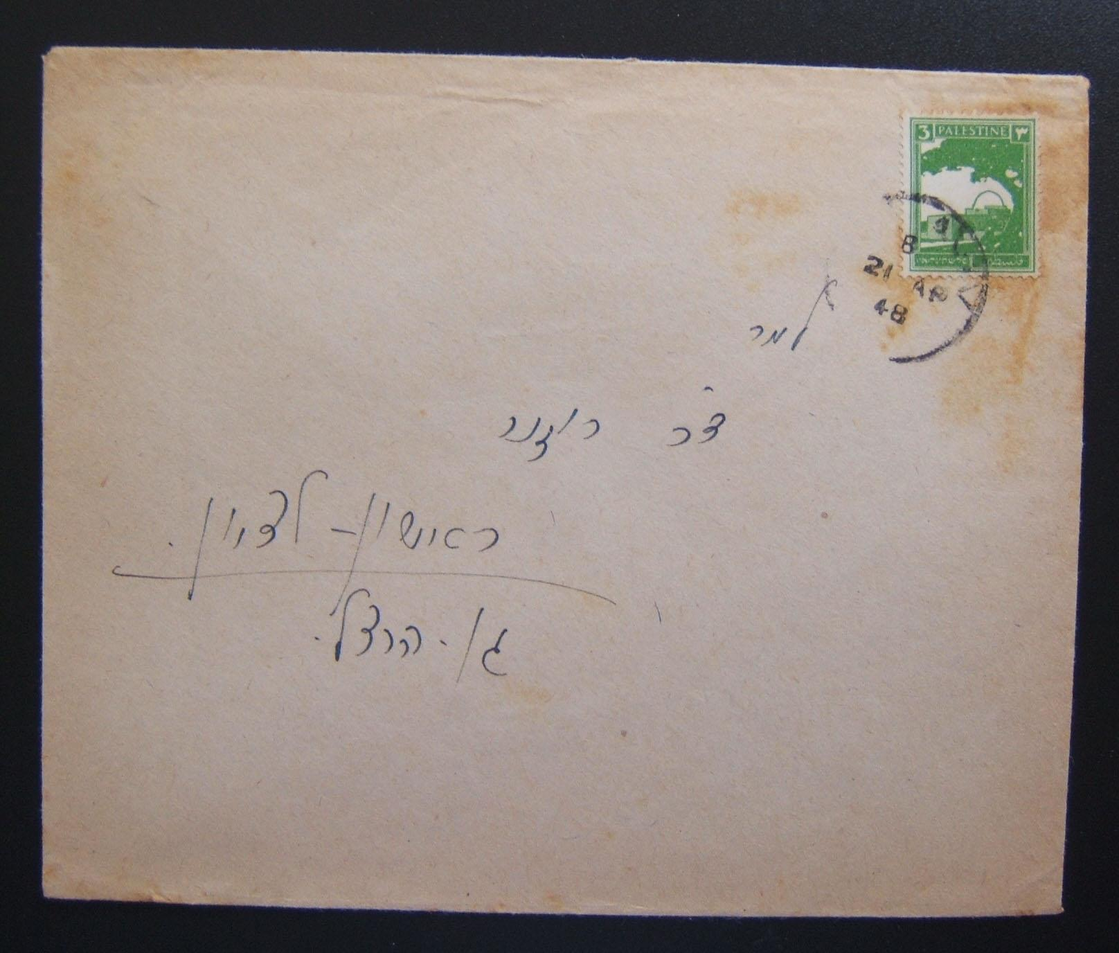 Late domestic Mandate mail: commercial cover ex TLV to RLZ franked 3m printed matter rate and postmarked 21 AP 48 (pmk D44); back-flap left open as per PM rate regulations. Mailed