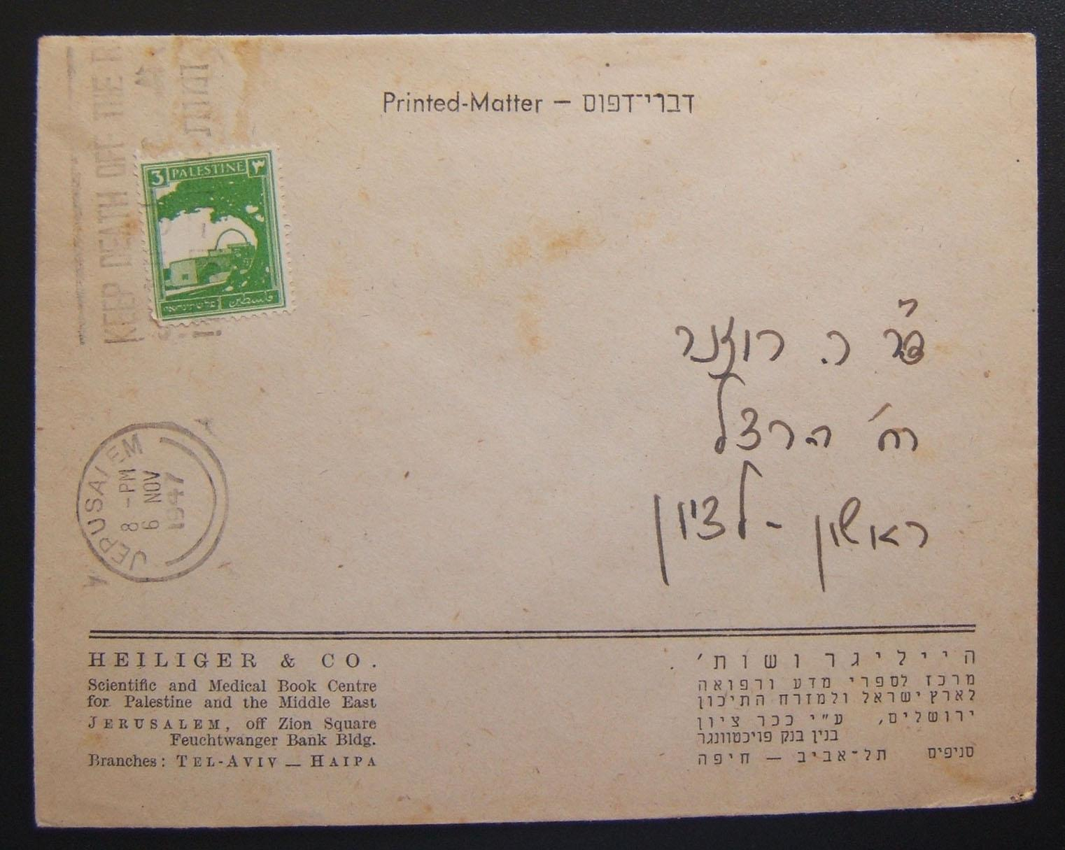 1947 Mandatory printed matter mail: 6 NOV 47 comm pm cv on store stationary ex J'LEM to RLZ franked 3m using Pictorals Ba91 tied by trilingual machine slogan cachet