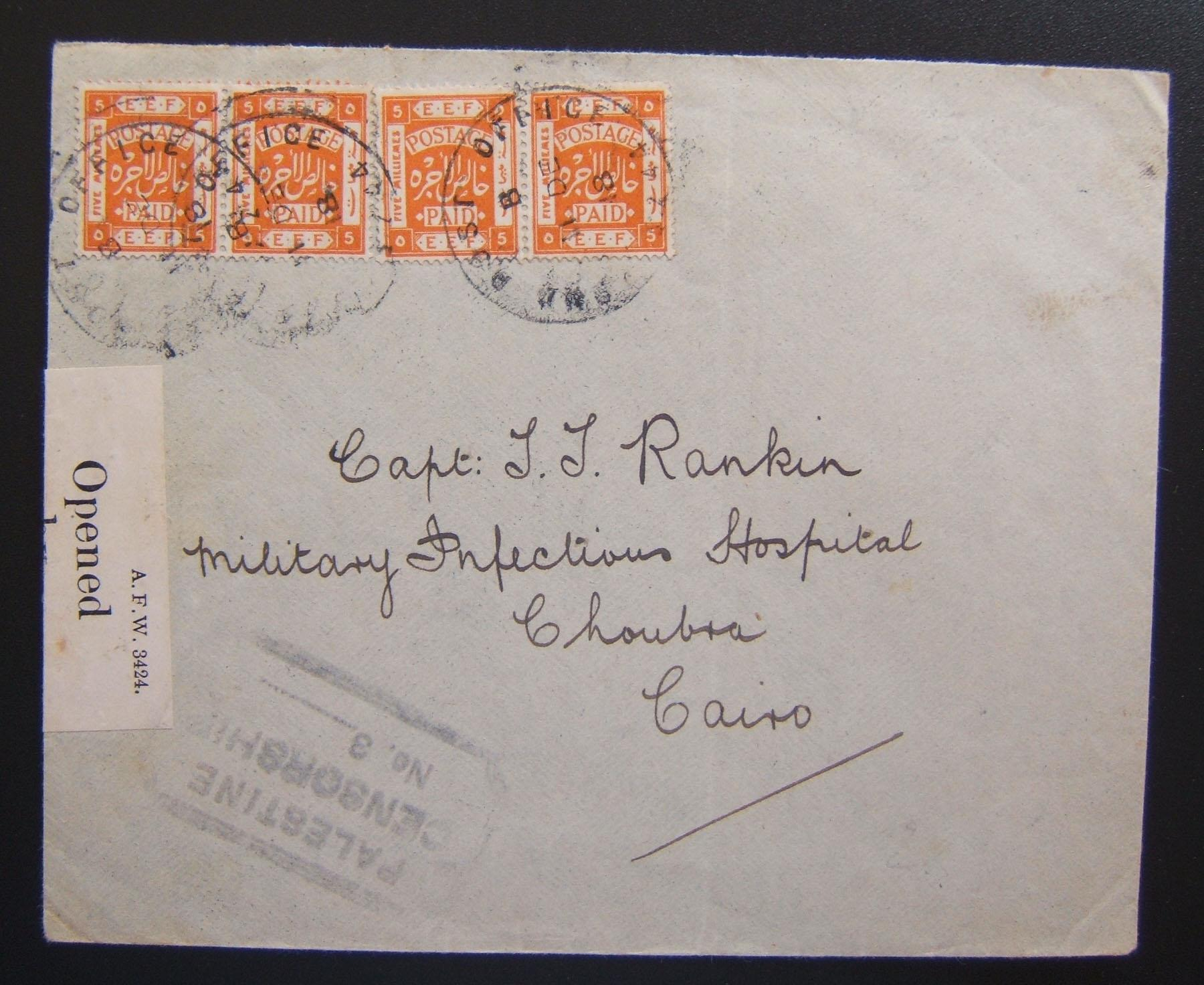 SZ-44 (Jerusalem) cover to Cairo (SZ 10): franked 4x 5m (the 2 Piaster letter double rate; Ba 9 - one with tipped stroke
