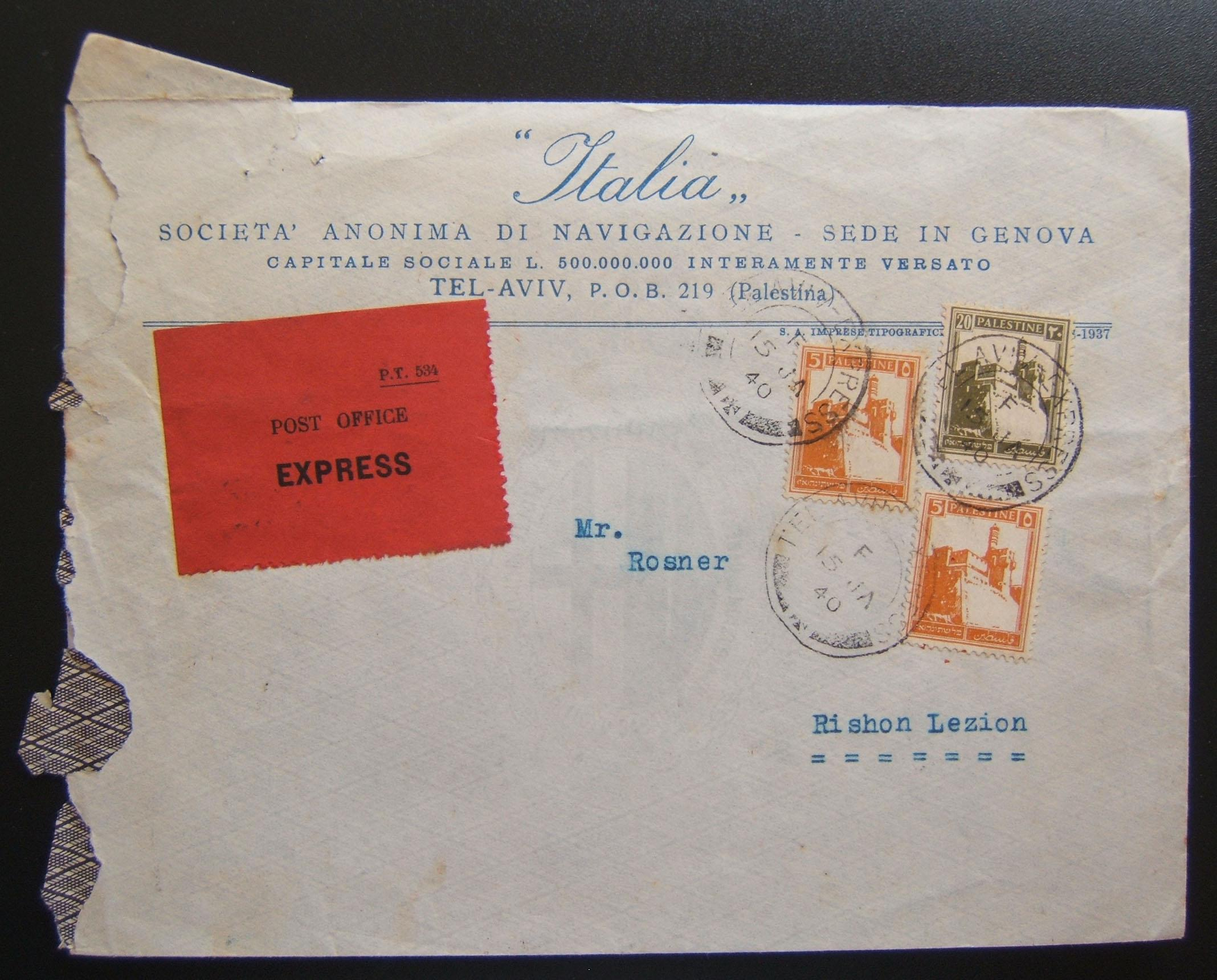 TEL AVIV to RLZ express cover on [Italian Lloyd] business statonary، franked 25m + 5m (20 + 5 + 5) at the period rate، postmarked 15 JA 40 with 3 strikes pmk H3 and marked with sca