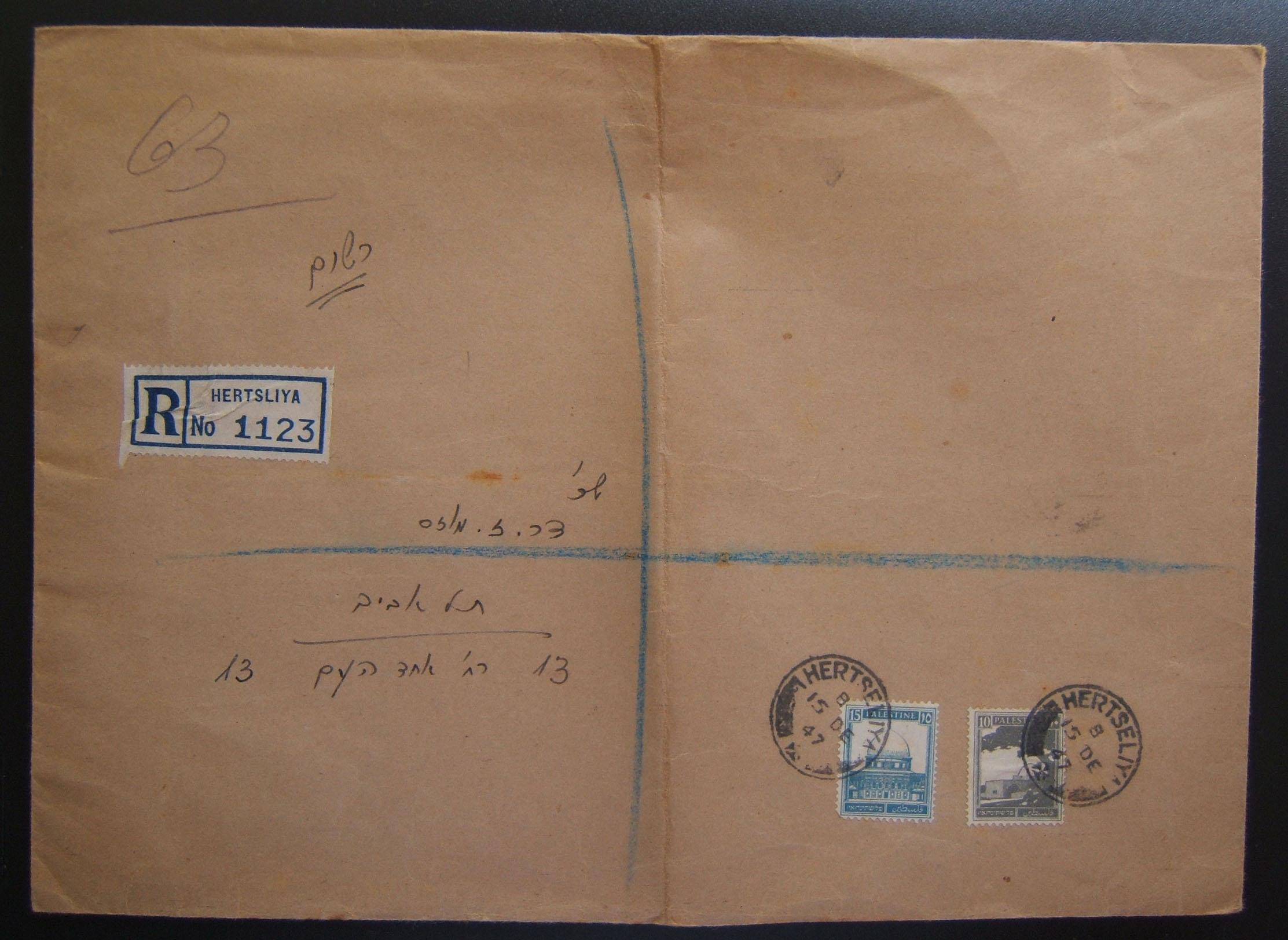 1947 Mandatory mail: 15 DE 47 large size comm reg envelope ex HERTSLIYA to TLV franked 25m per period rate (10m letter + 15m reg fee) using 15m + 10m Pictorals Ba 97/108 tied by lo