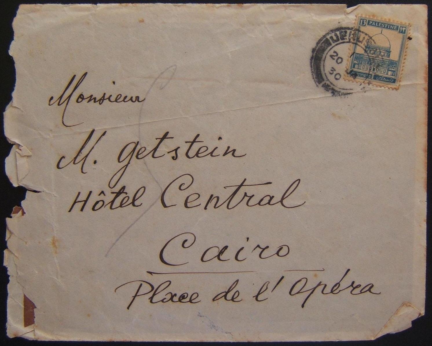 1/1930 חותמת דואר דו-צדדית לא מתועדת של ירושלים, ירושלים, בדואר אלקטרוני אל CAIRO