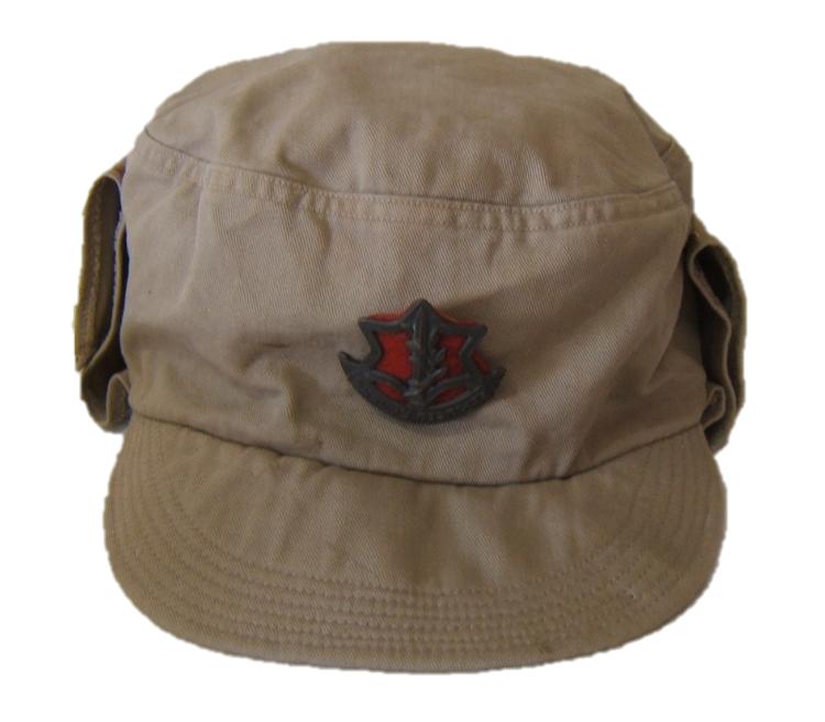 Erste Version von 'Hitelmacher'-Hut israelischer Armee mit Abzeichen, ca. 1948