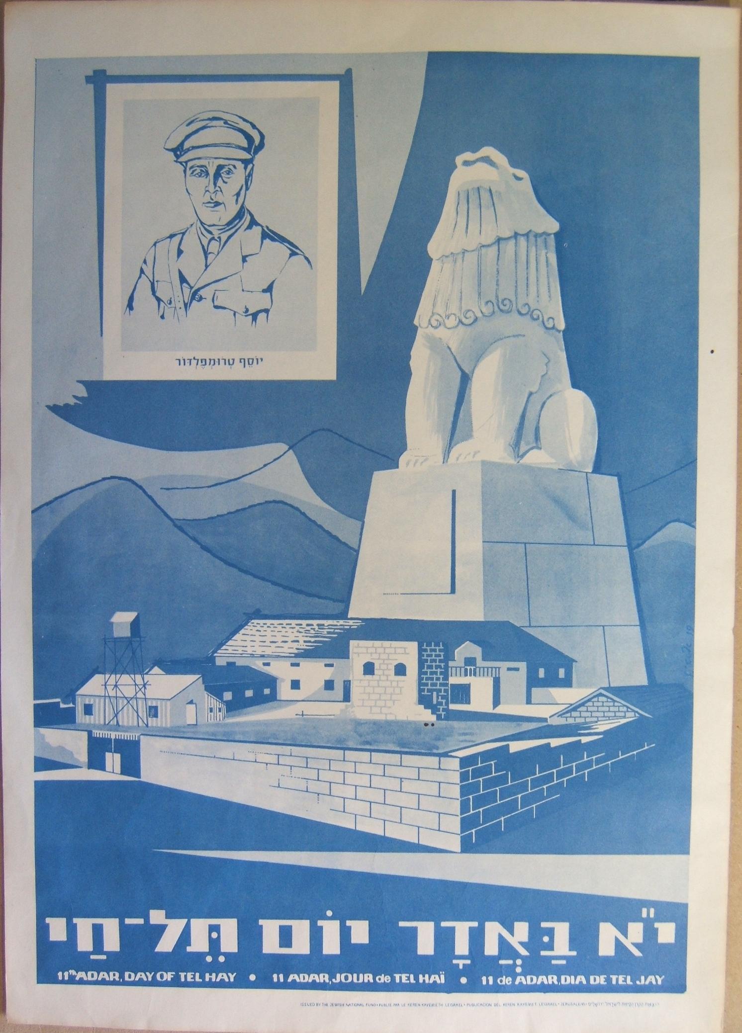 Israeli JNF Zionist Tel Hai Day poster of Joseph Trumpeldor, 1961 by Z. Berter
