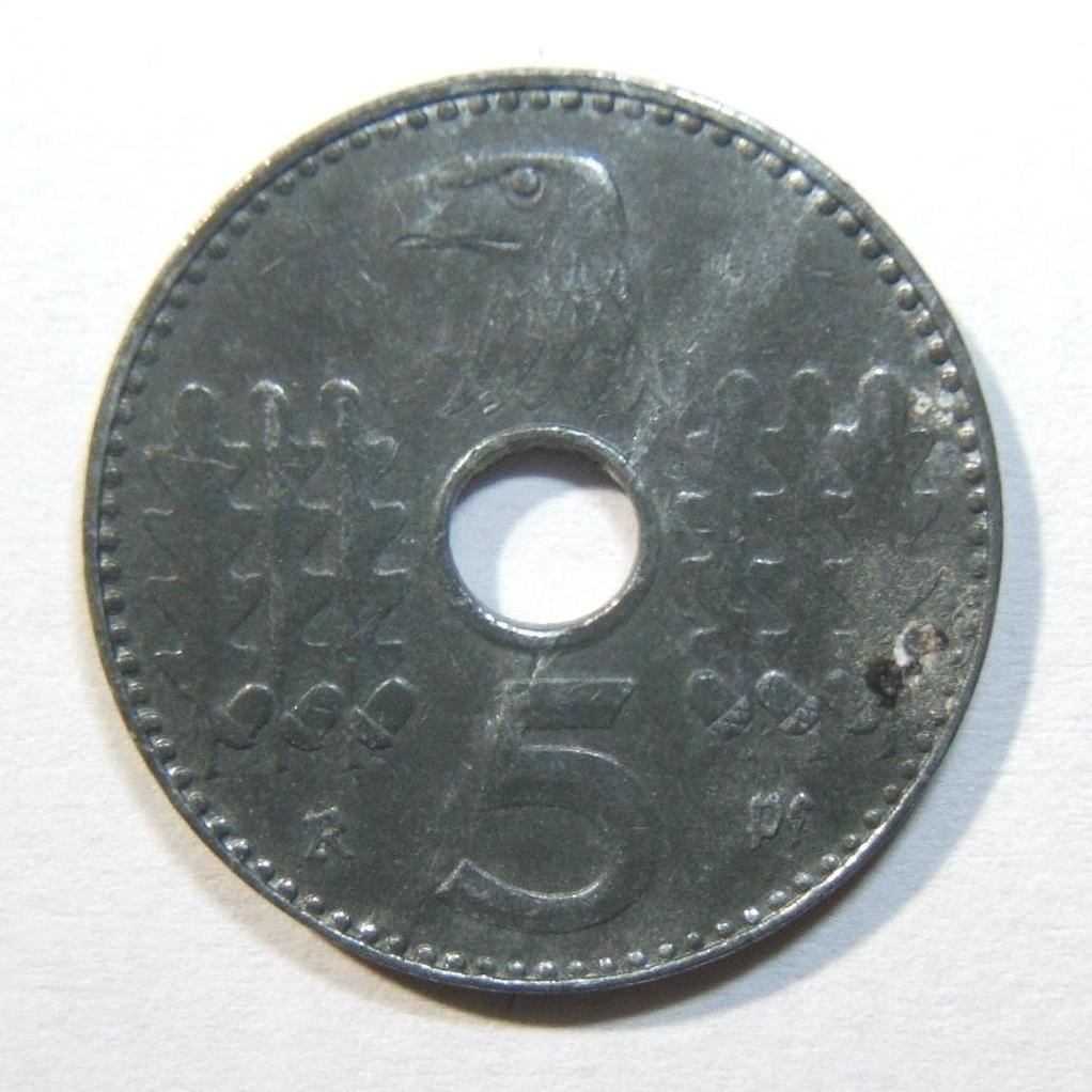 Germany: 5pf 1941A key date - rare military issue for used in occupied territories; weight: 2.45g. Dark toning on obverse and reverse. On obverse a streak in the zinc color gives a