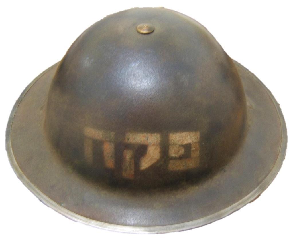 Palästina/Jischuw: südafrikanischer Mk II Helm aus Stahl, markiert