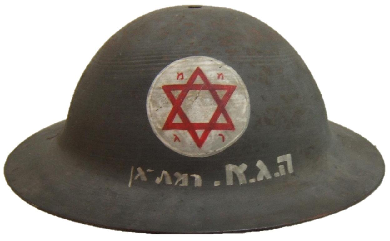 Palestine/Yishuv: 'Haga' ('Haganah Avirit') Air Defence helmet for Ramat Gan, c. 1940's; by Pleese Ltd. of Holon. Made from single metal sheet, painted blue-green, w/red Star of Da